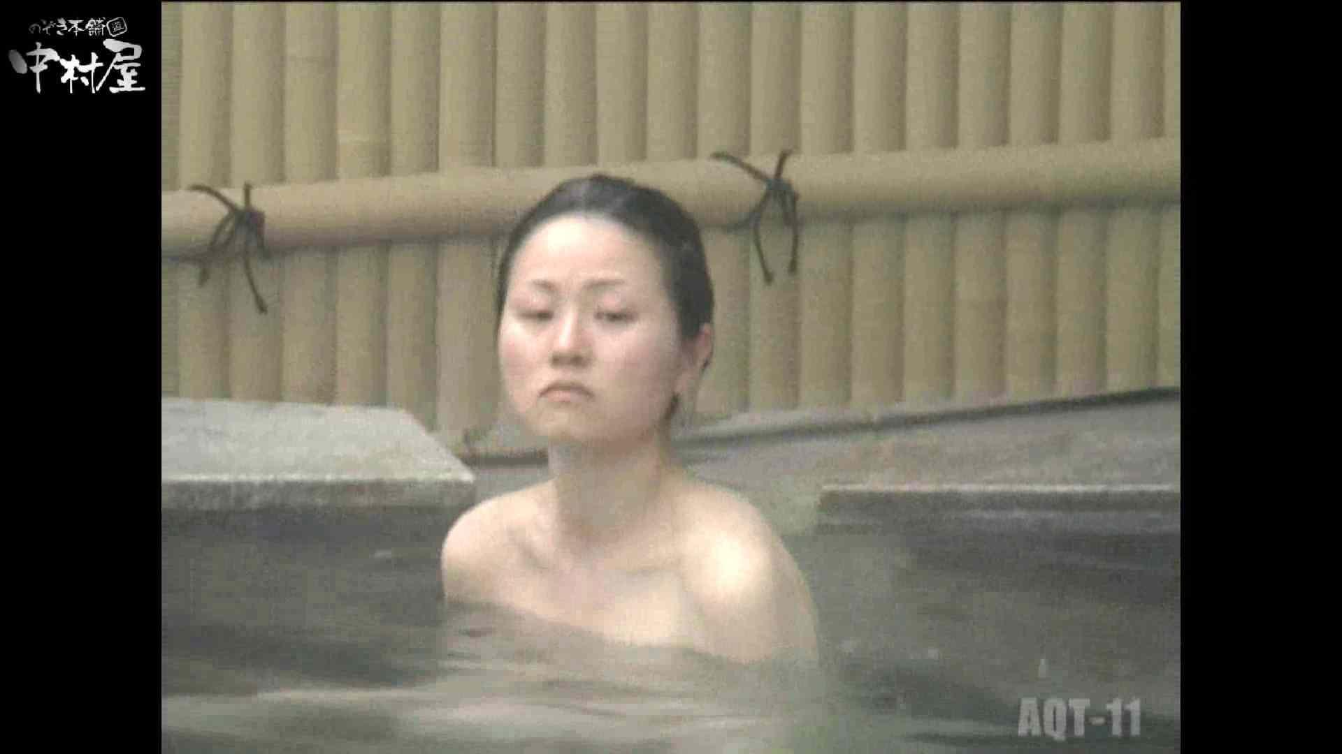 Aquaな露天風呂Vol.875潜入盗撮露天風呂十一判湯 其の四 0  51pic 50