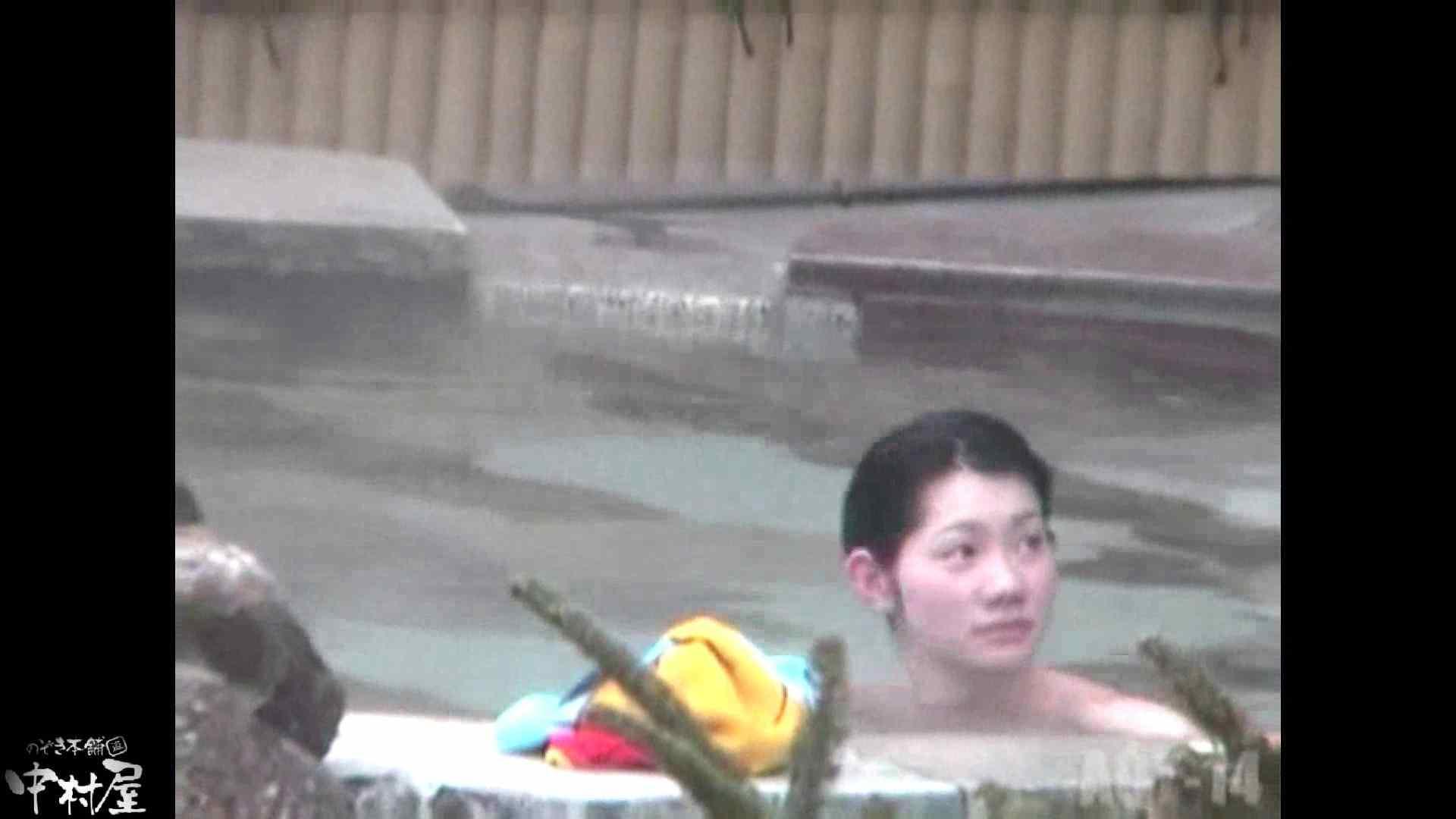 Aquaな露天風呂Vol.878潜入盗撮露天風呂十四判湯 其の五 0  79pic 40