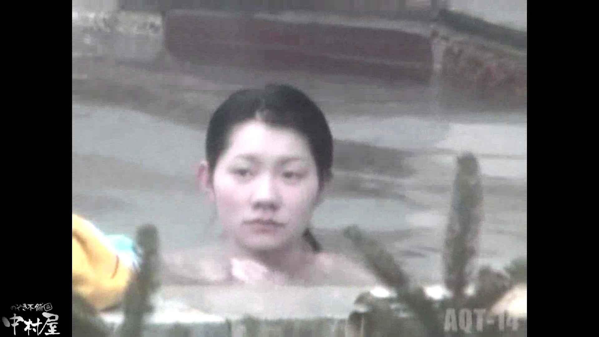Aquaな露天風呂Vol.878潜入盗撮露天風呂十四判湯 其の五 0  79pic 42