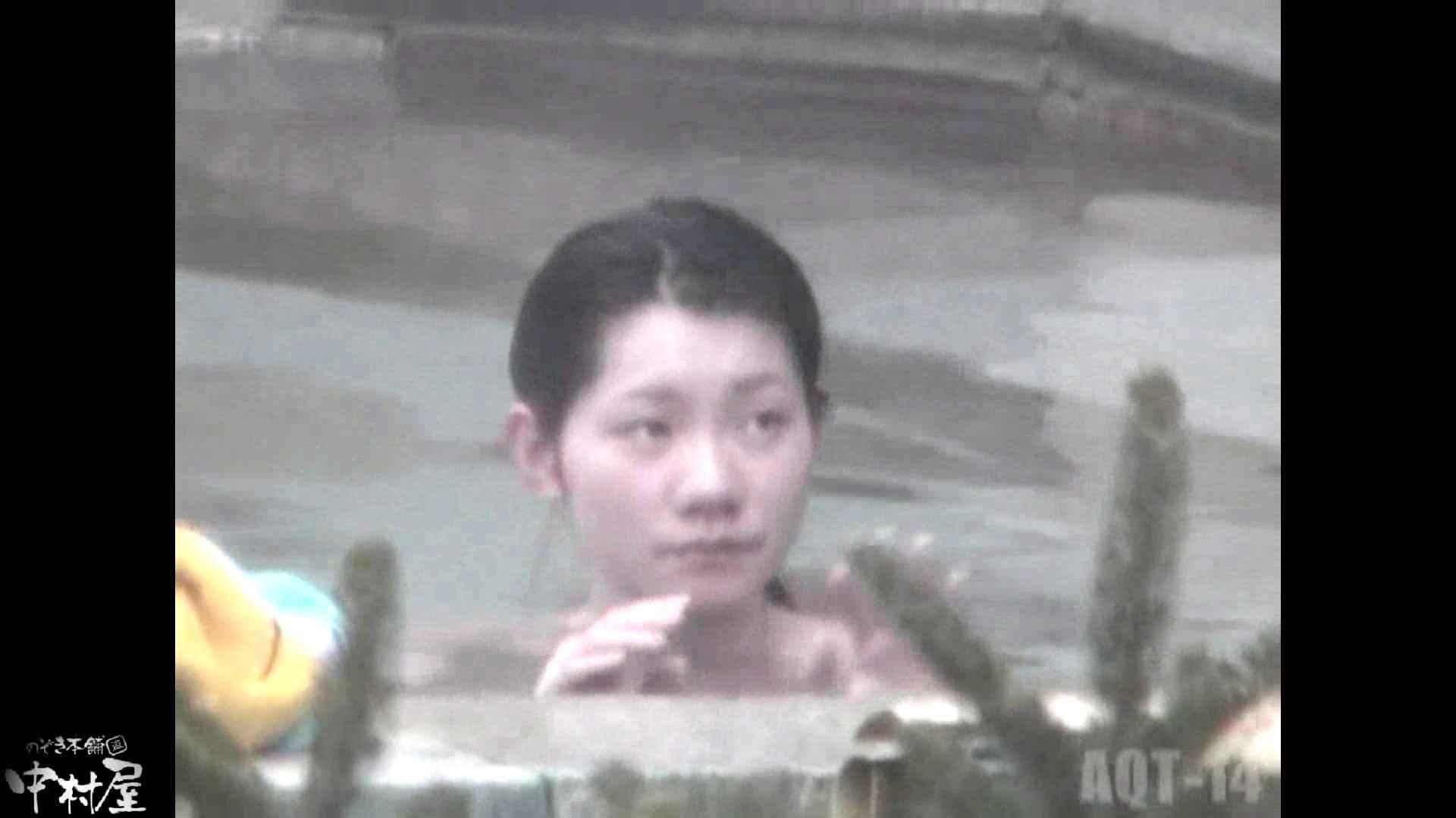 Aquaな露天風呂Vol.878潜入盗撮露天風呂十四判湯 其の五 0 | 0  79pic 43