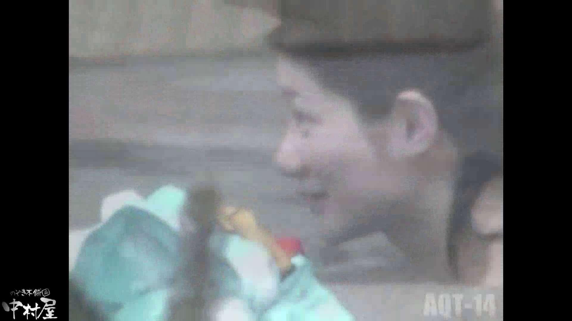 Aquaな露天風呂Vol.878潜入盗撮露天風呂十四判湯 其の五 0 | 0  79pic 71