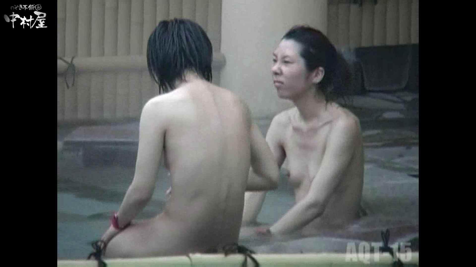 Aquaな露天風呂Vol.878潜入盗撮露天風呂十五判湯 其の七 0 | 0  84pic 7