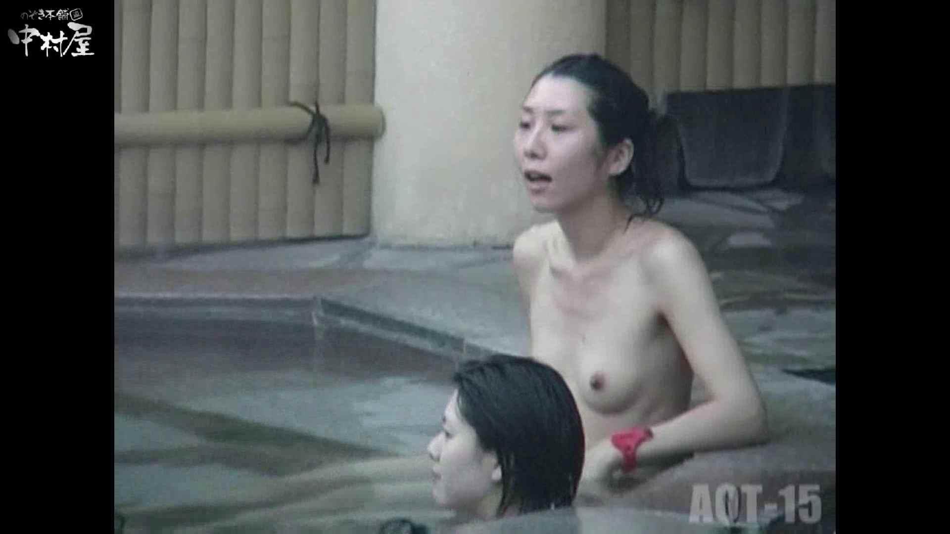 Aquaな露天風呂Vol.878潜入盗撮露天風呂十五判湯 其の七 0 | 0  84pic 25