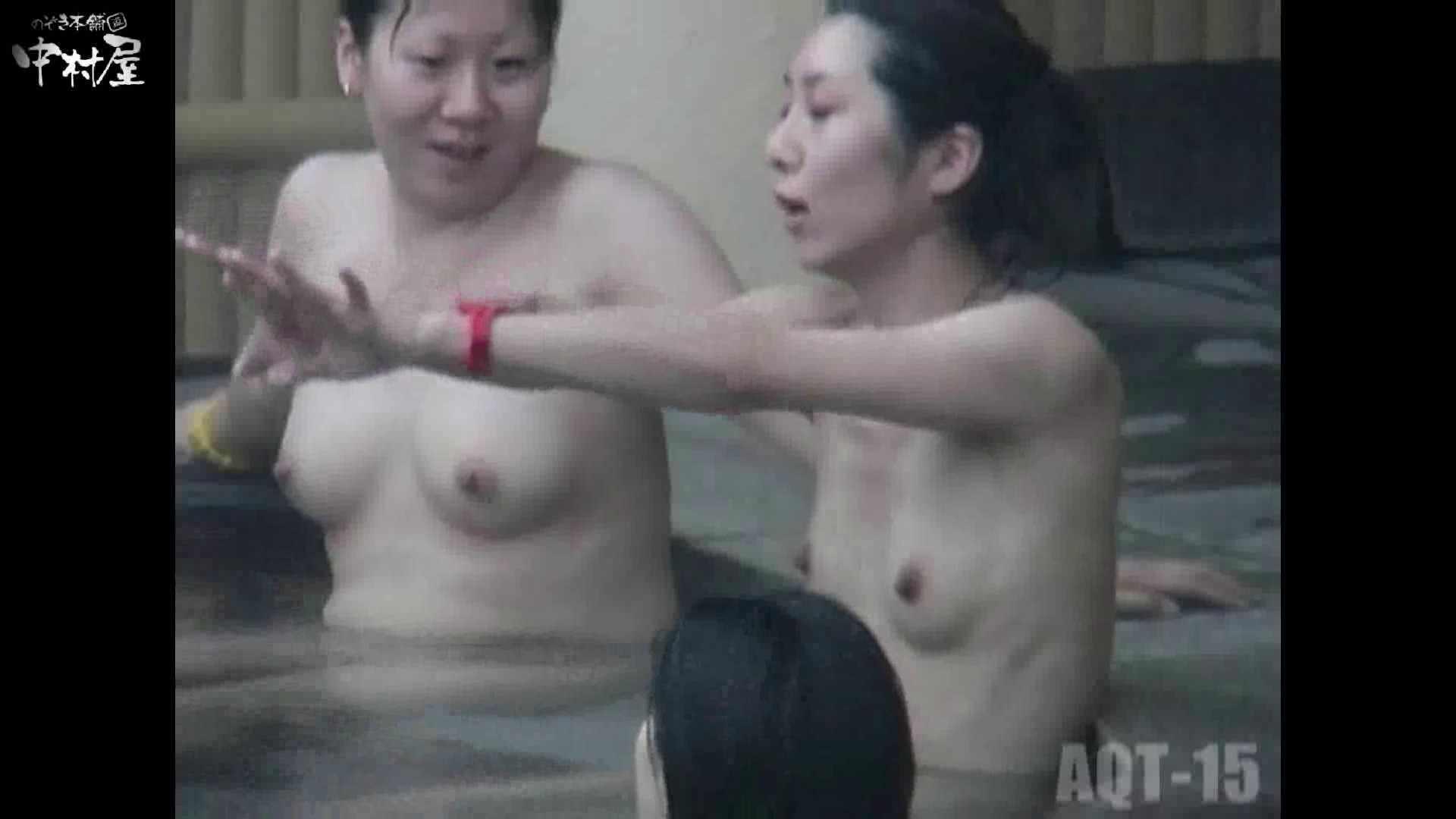 Aquaな露天風呂Vol.878潜入盗撮露天風呂十五判湯 其の七 0 | 0  84pic 29