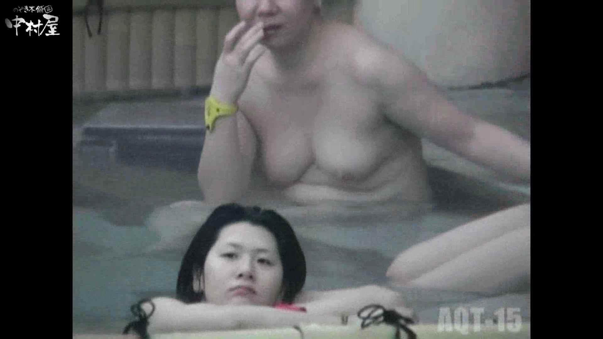 Aquaな露天風呂Vol.878潜入盗撮露天風呂十五判湯 其の七 0 | 0  84pic 33