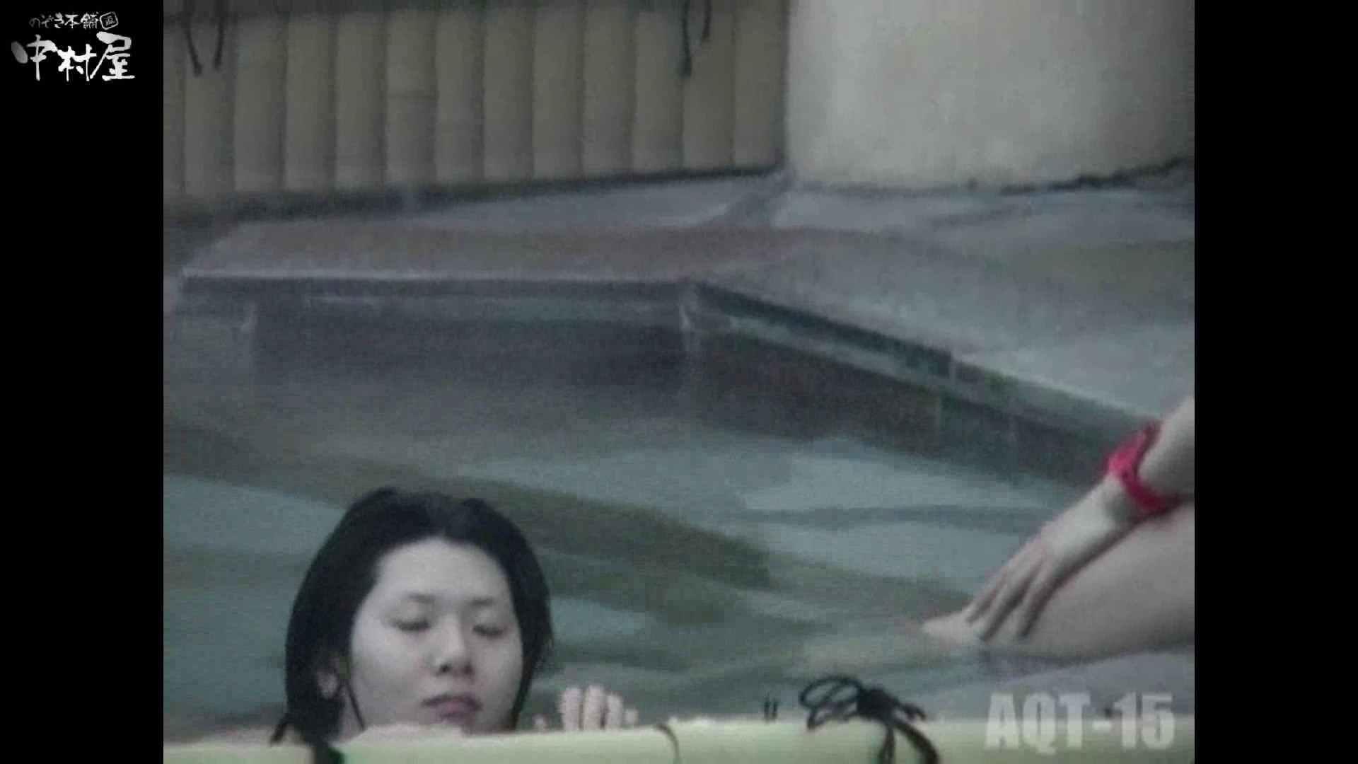 Aquaな露天風呂Vol.878潜入盗撮露天風呂十五判湯 其の七 0 | 0  84pic 43