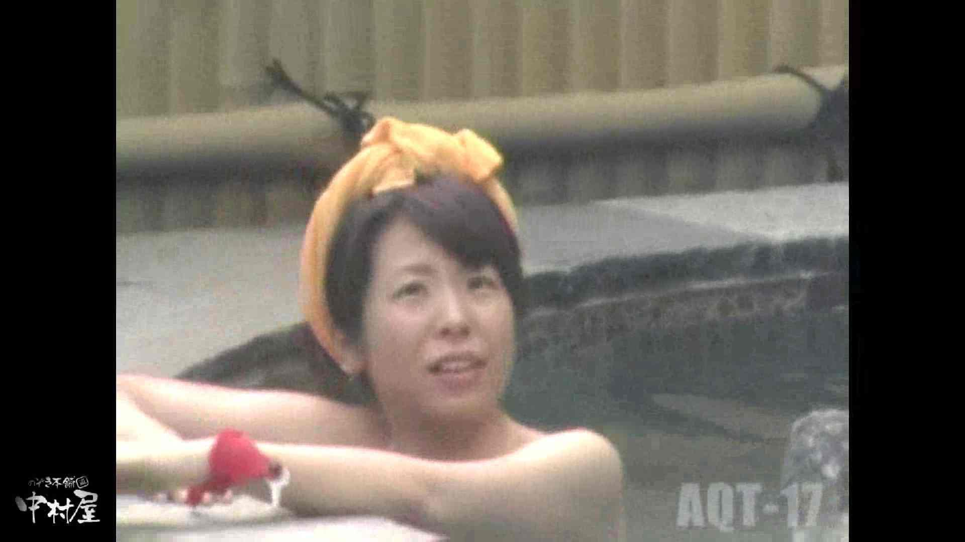 Aquaな露天風呂Vol.881潜入盗撮露天風呂十七判湯 其の五 0  54pic 16