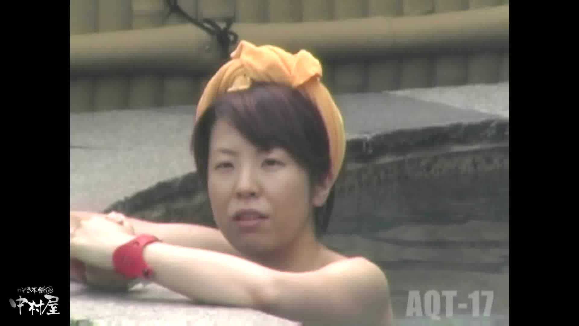 Aquaな露天風呂Vol.881潜入盗撮露天風呂十七判湯 其の五 0  54pic 20