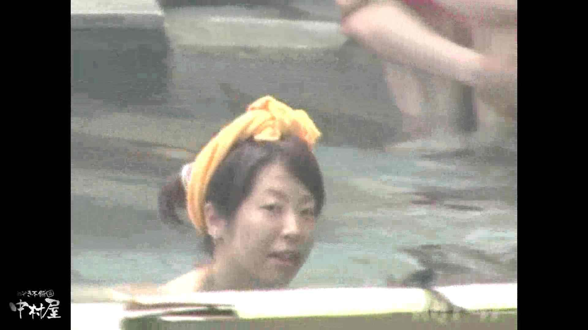 Aquaな露天風呂Vol.881潜入盗撮露天風呂十七判湯 其の五 0  54pic 32