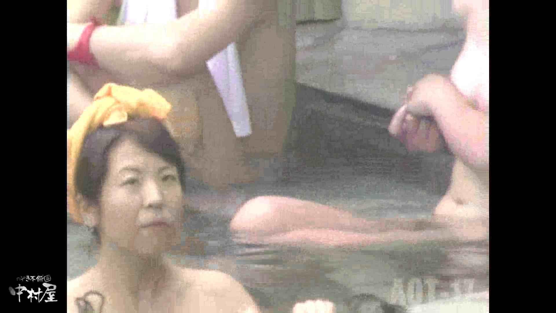 Aquaな露天風呂Vol.881潜入盗撮露天風呂十七判湯 其の五 0  54pic 40