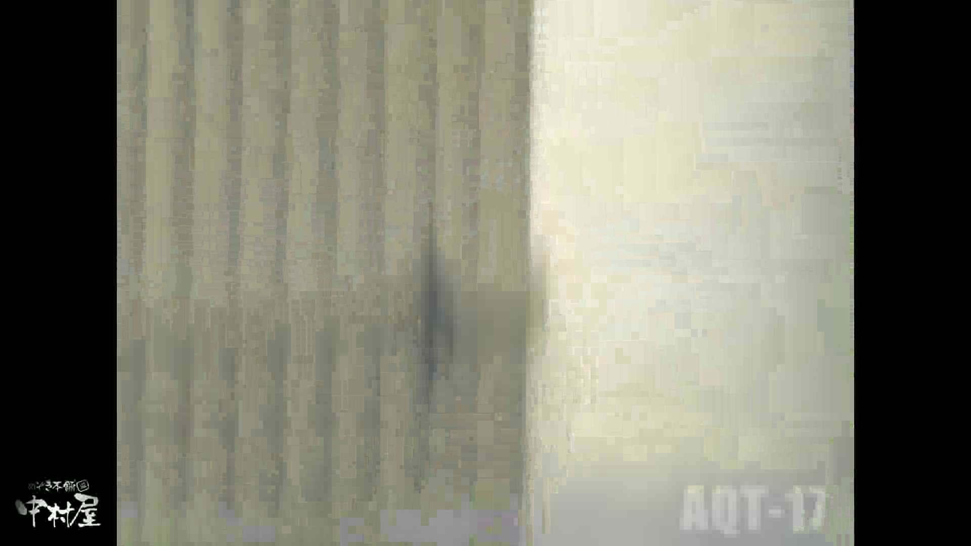 Aquaな露天風呂Vol.881潜入盗撮露天風呂十七判湯 其の五 0   0  54pic 45