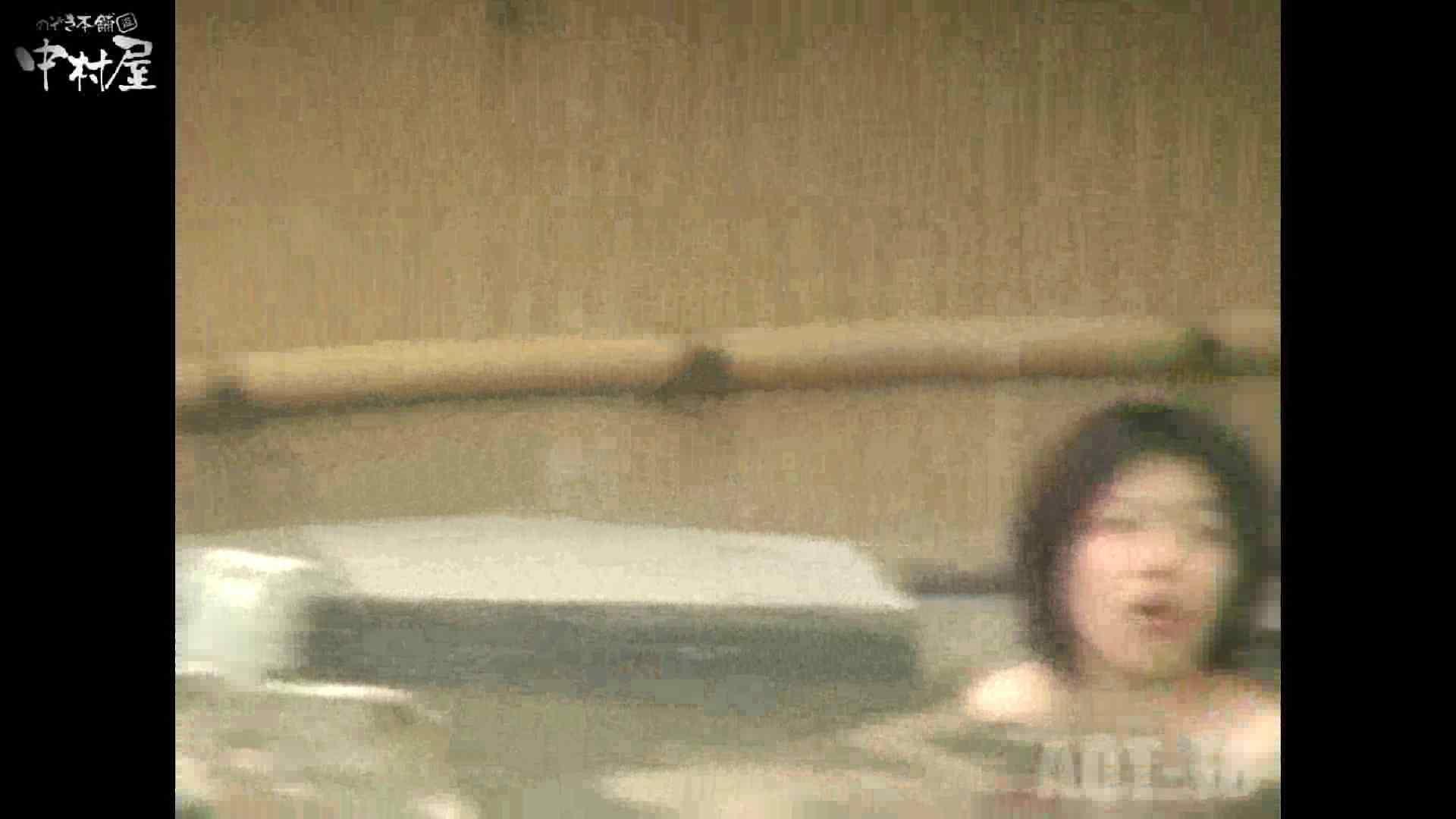 Aquaな露天風呂Vol.882潜入盗撮露天風呂十八判湯 其の七 0   0  48pic 15