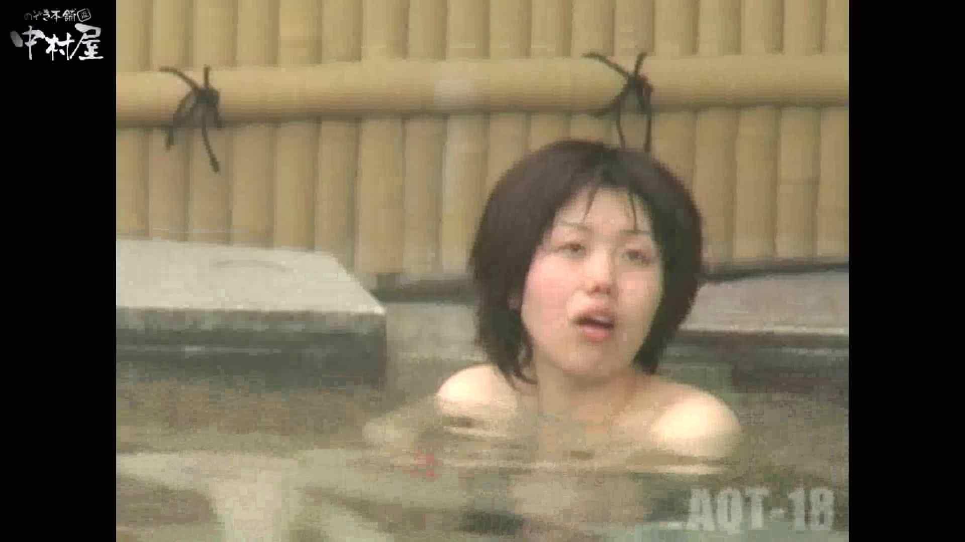 Aquaな露天風呂Vol.882潜入盗撮露天風呂十八判湯 其の七 0  48pic 16