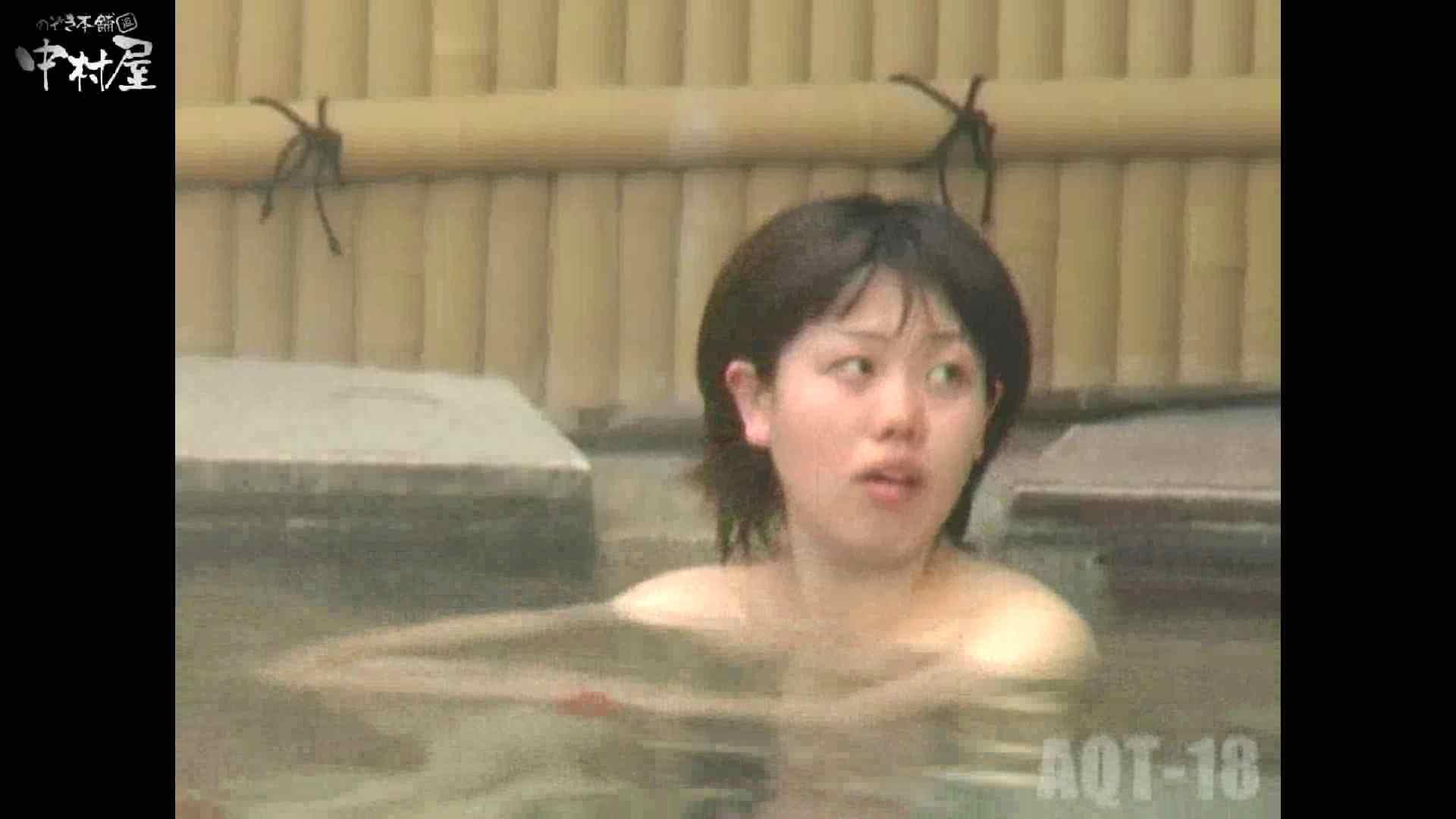 Aquaな露天風呂Vol.882潜入盗撮露天風呂十八判湯 其の七 0   0  48pic 21