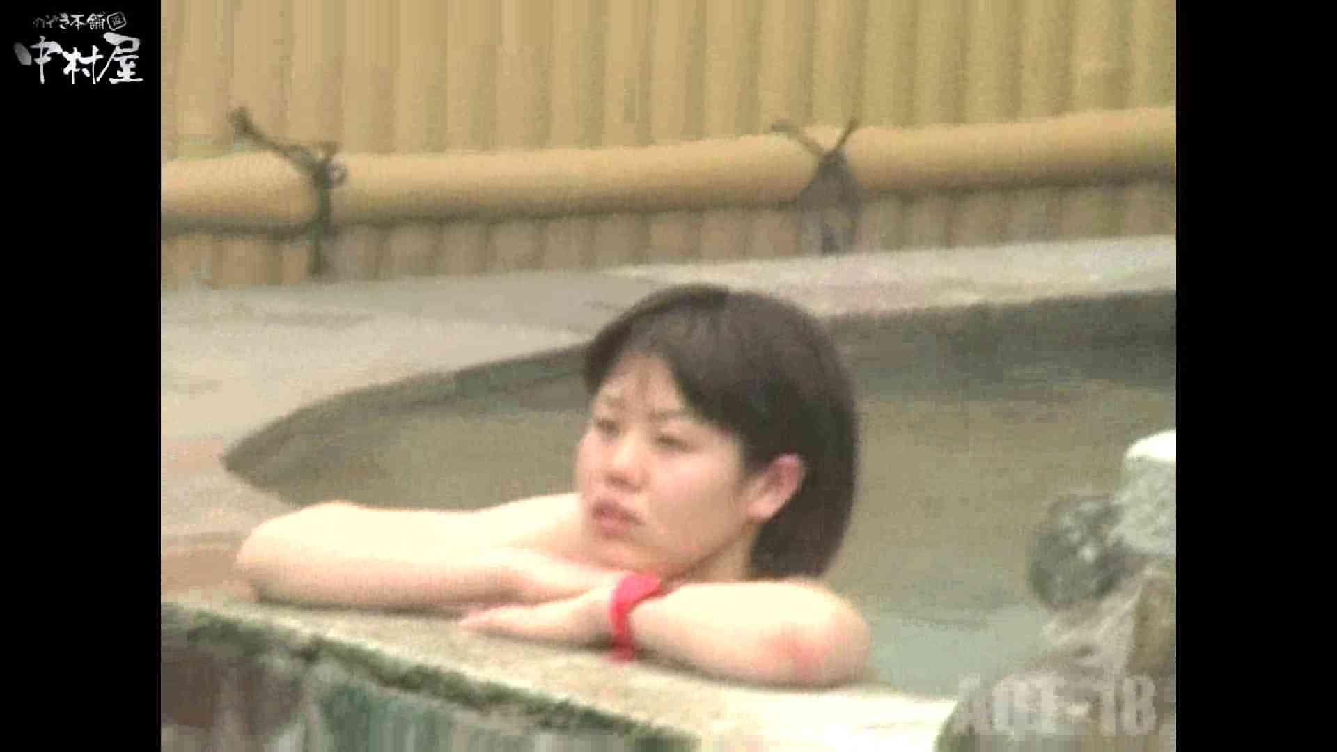 Aquaな露天風呂Vol.882潜入盗撮露天風呂十八判湯 其の七 0  48pic 22