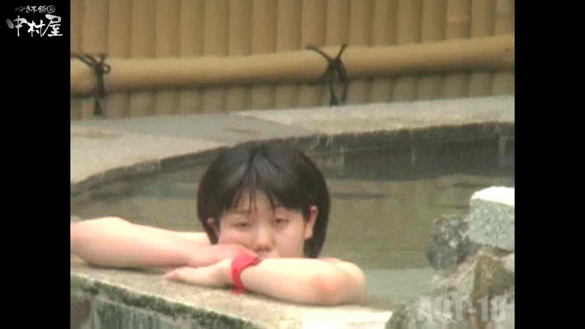 Aquaな露天風呂Vol.882潜入盗撮露天風呂十八判湯 其の七 0  48pic 26