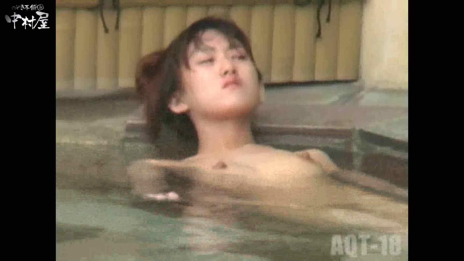 Aquaな露天風呂Vol.882潜入盗撮露天風呂十八判湯 其の七 0  48pic 34
