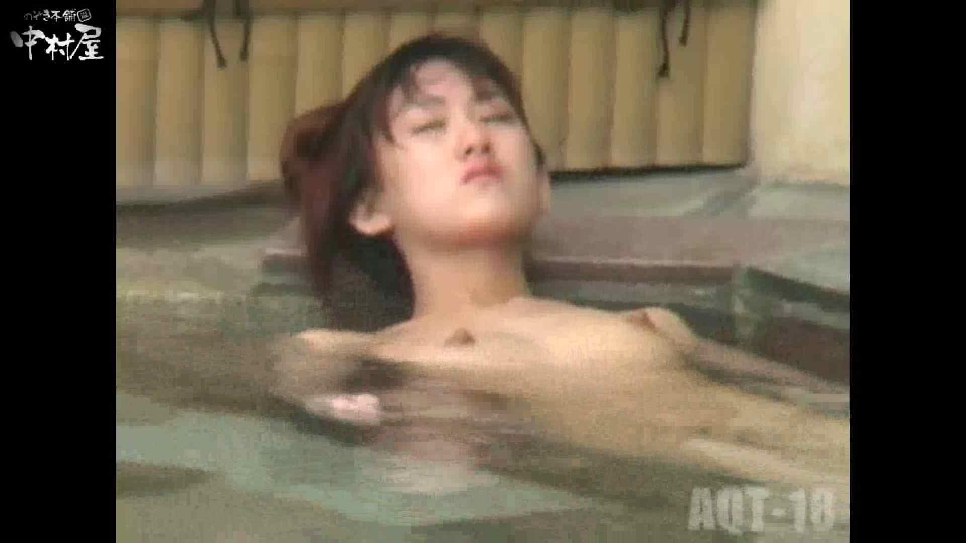 Aquaな露天風呂Vol.882潜入盗撮露天風呂十八判湯 其の七 0   0  48pic 35