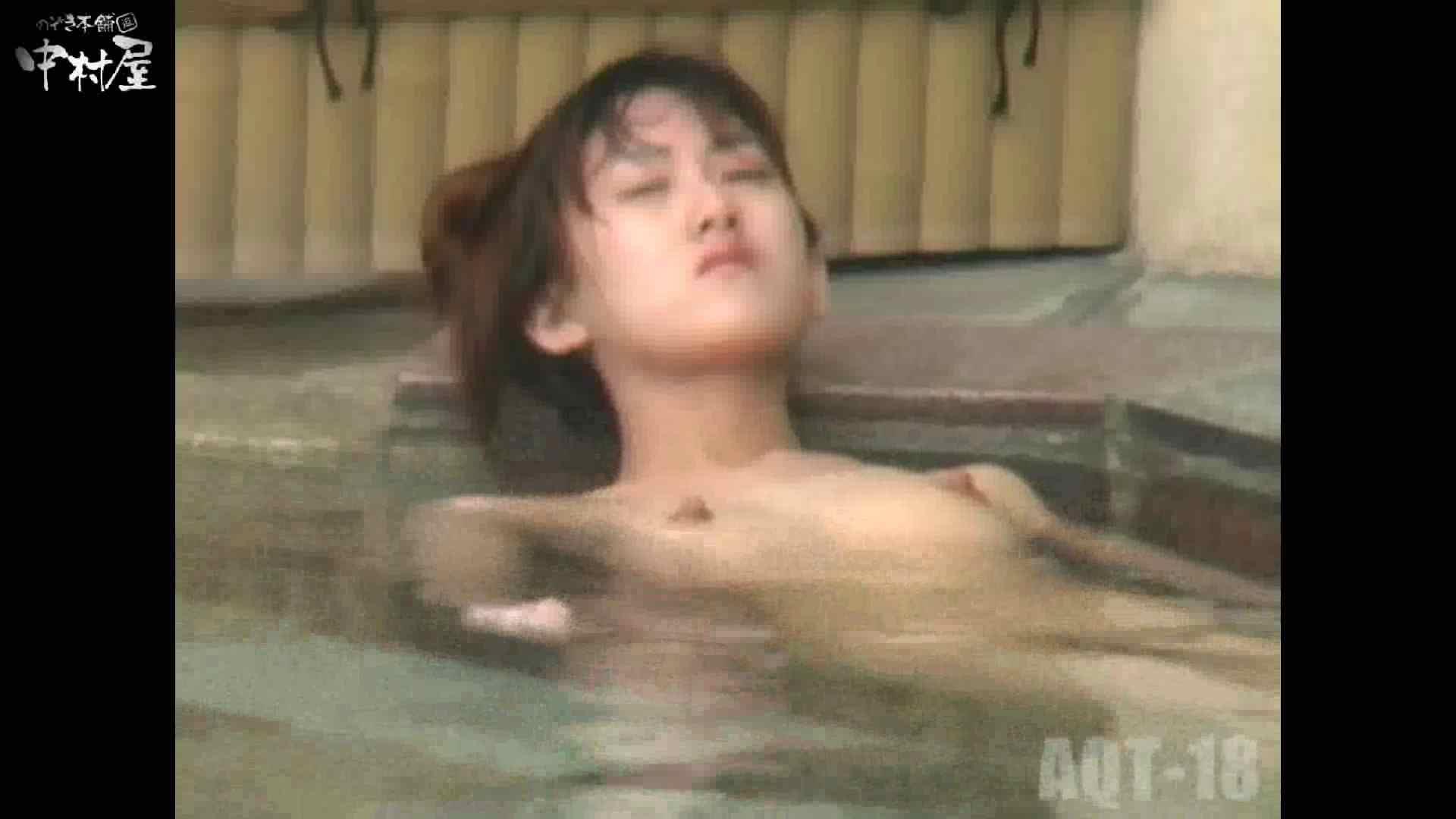 Aquaな露天風呂Vol.882潜入盗撮露天風呂十八判湯 其の七 0   0  48pic 37