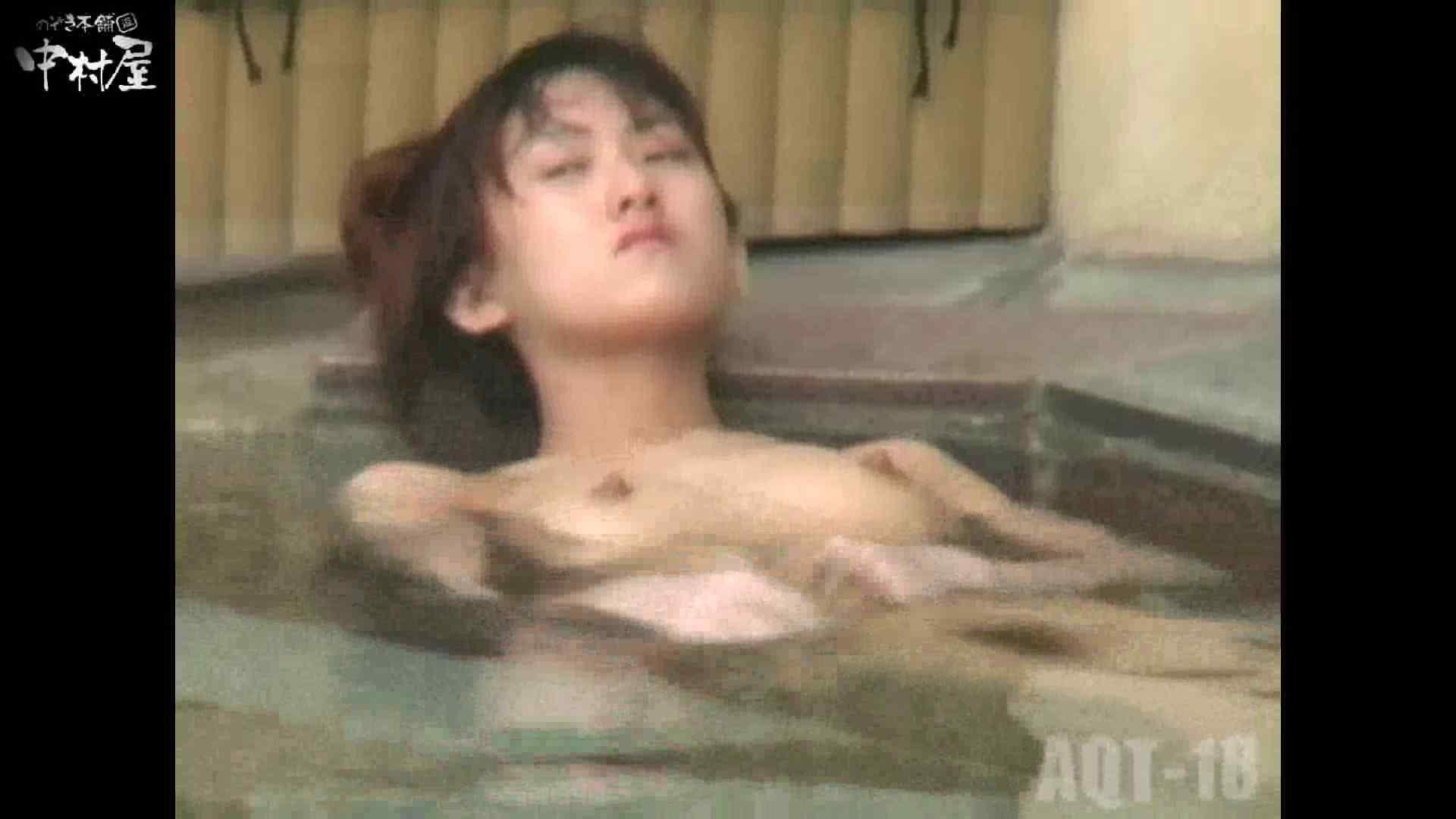 Aquaな露天風呂Vol.882潜入盗撮露天風呂十八判湯 其の七 0  48pic 38