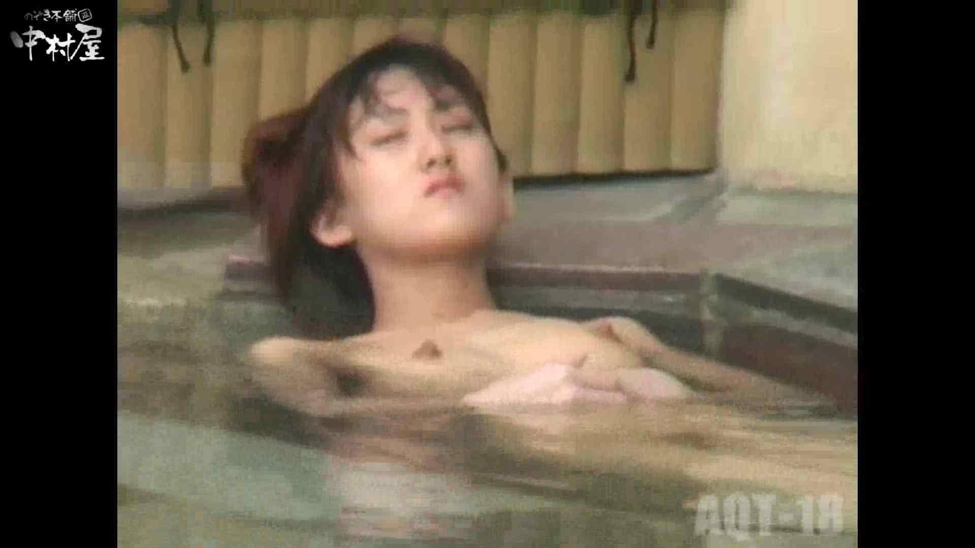 Aquaな露天風呂Vol.882潜入盗撮露天風呂十八判湯 其の七 0   0  48pic 39
