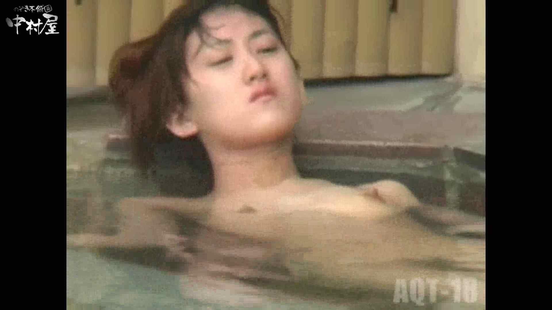 Aquaな露天風呂Vol.882潜入盗撮露天風呂十八判湯 其の七 0   0  48pic 41