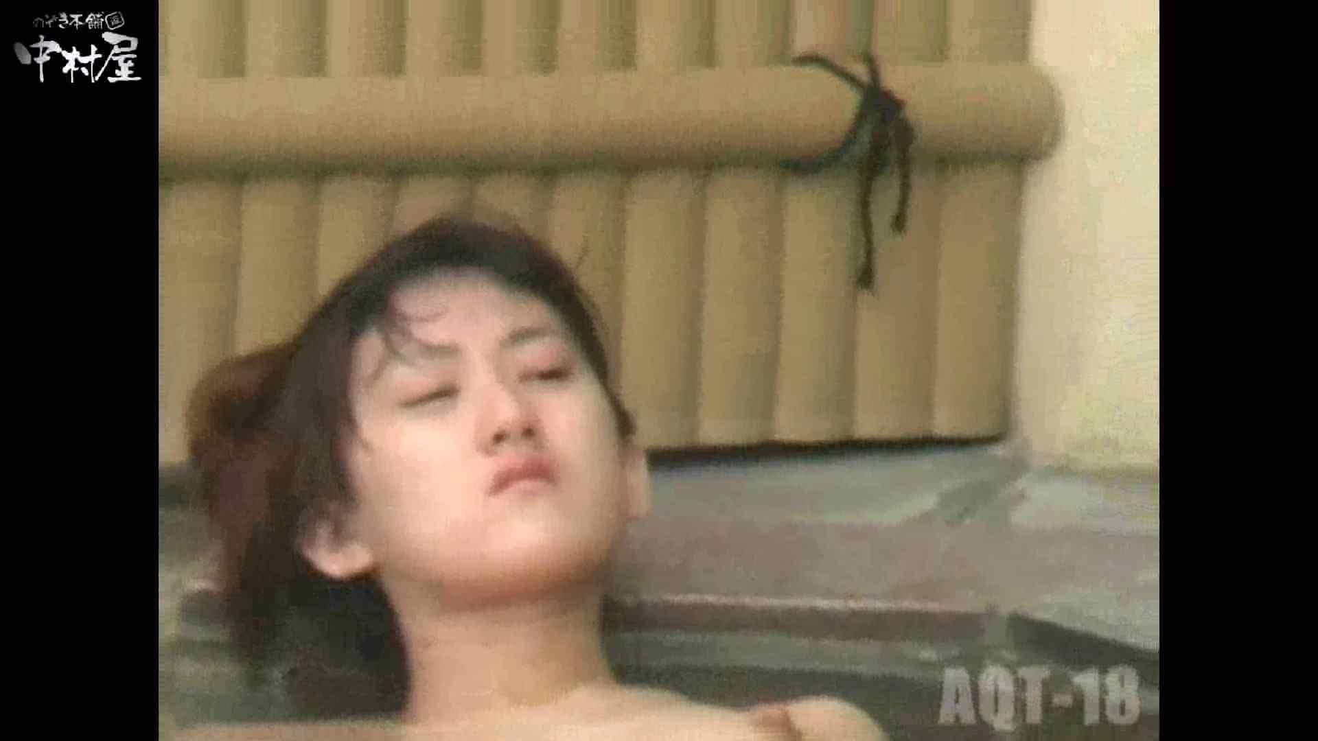 Aquaな露天風呂Vol.882潜入盗撮露天風呂十八判湯 其の七 0   0  48pic 43
