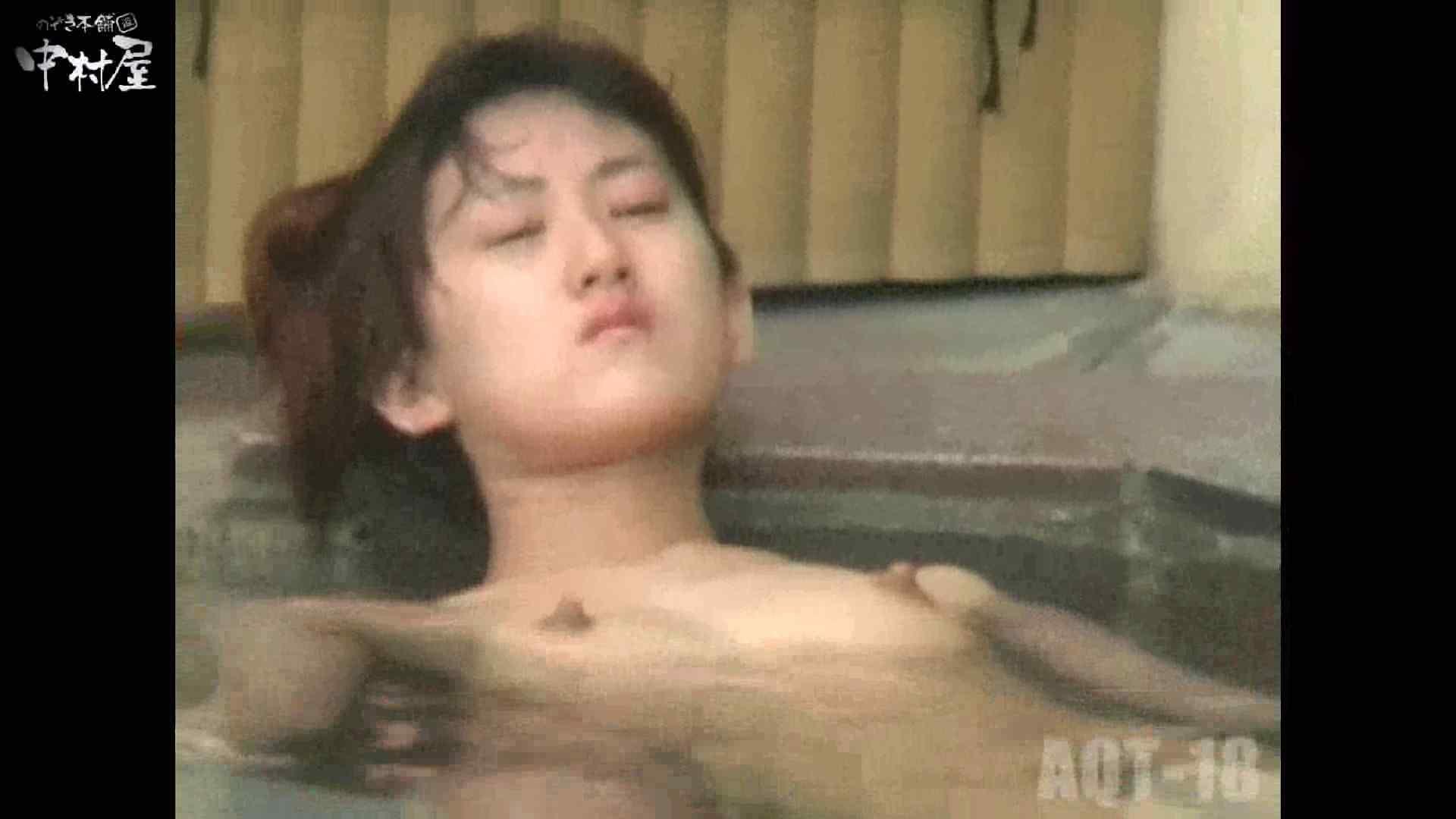 Aquaな露天風呂Vol.882潜入盗撮露天風呂十八判湯 其の七 0  48pic 44