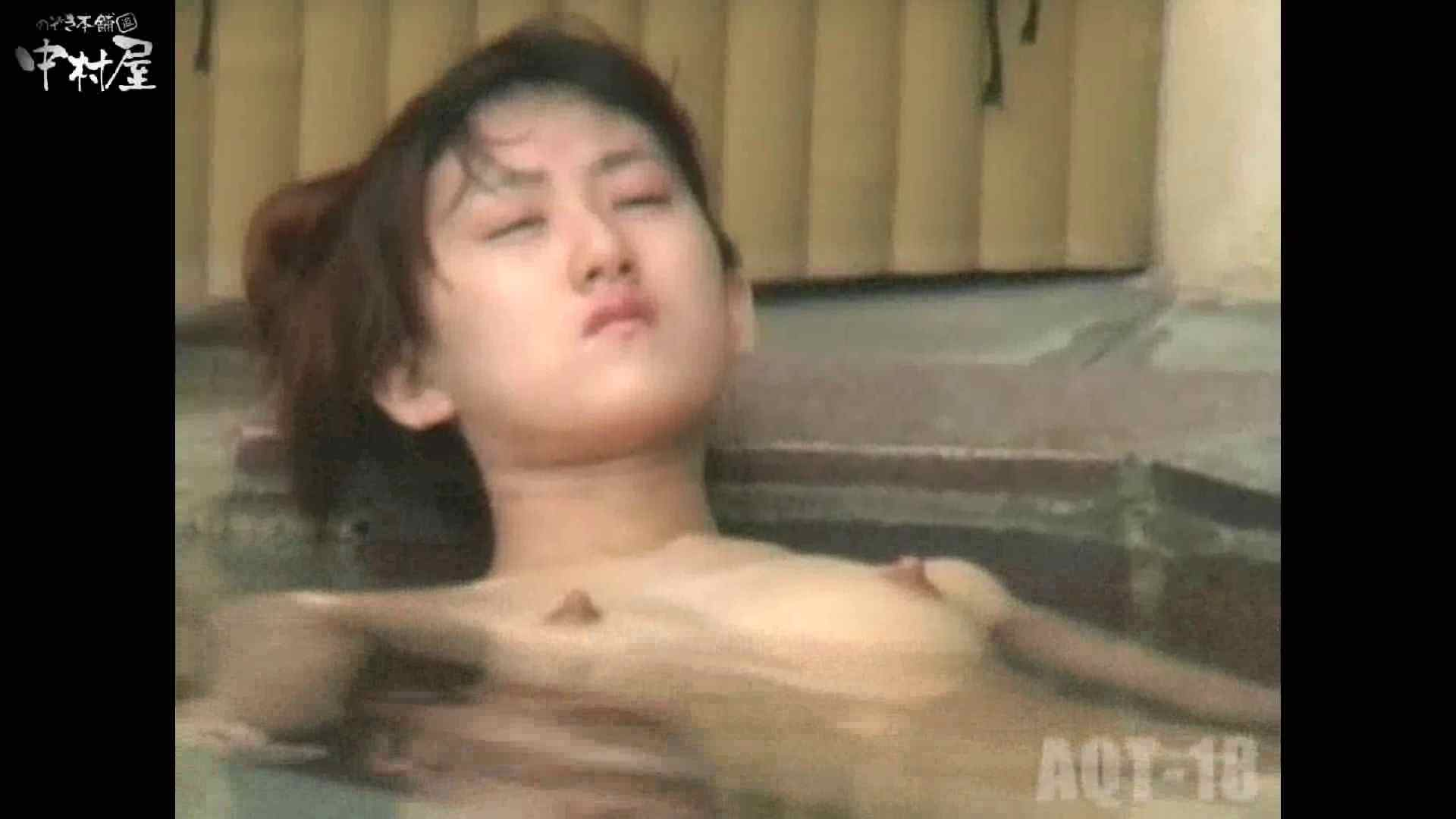 Aquaな露天風呂Vol.882潜入盗撮露天風呂十八判湯 其の七 0   0  48pic 45