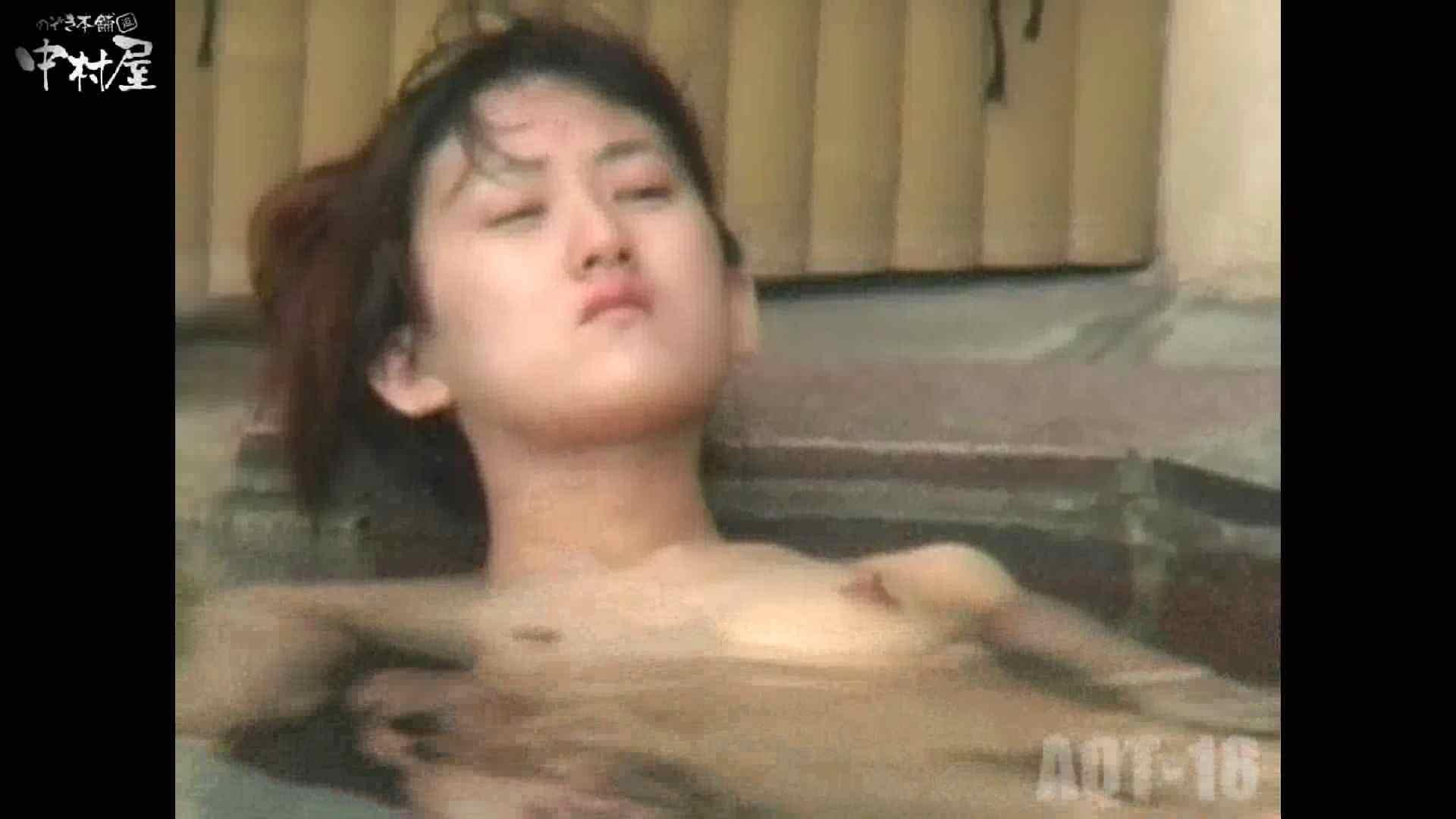 Aquaな露天風呂Vol.882潜入盗撮露天風呂十八判湯 其の七 0  48pic 46