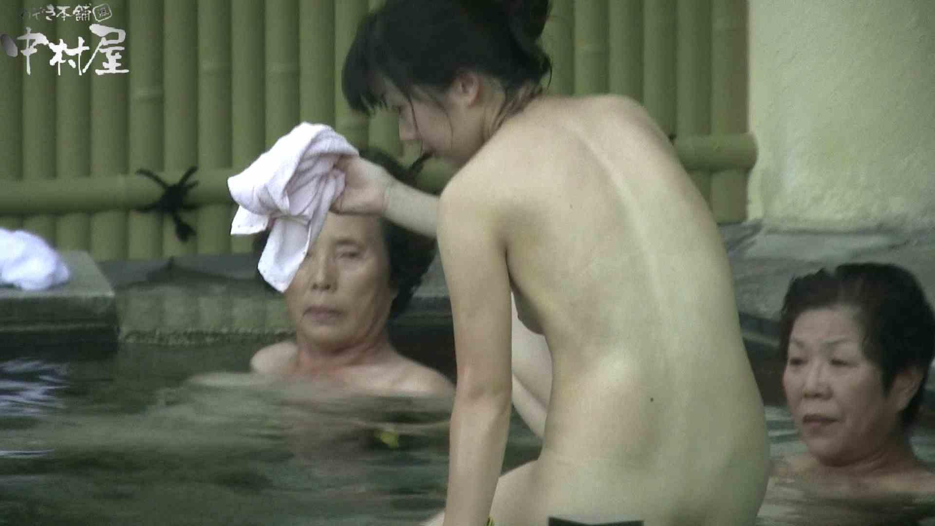 Aquaな露天風呂Vol.904 0  63pic 2