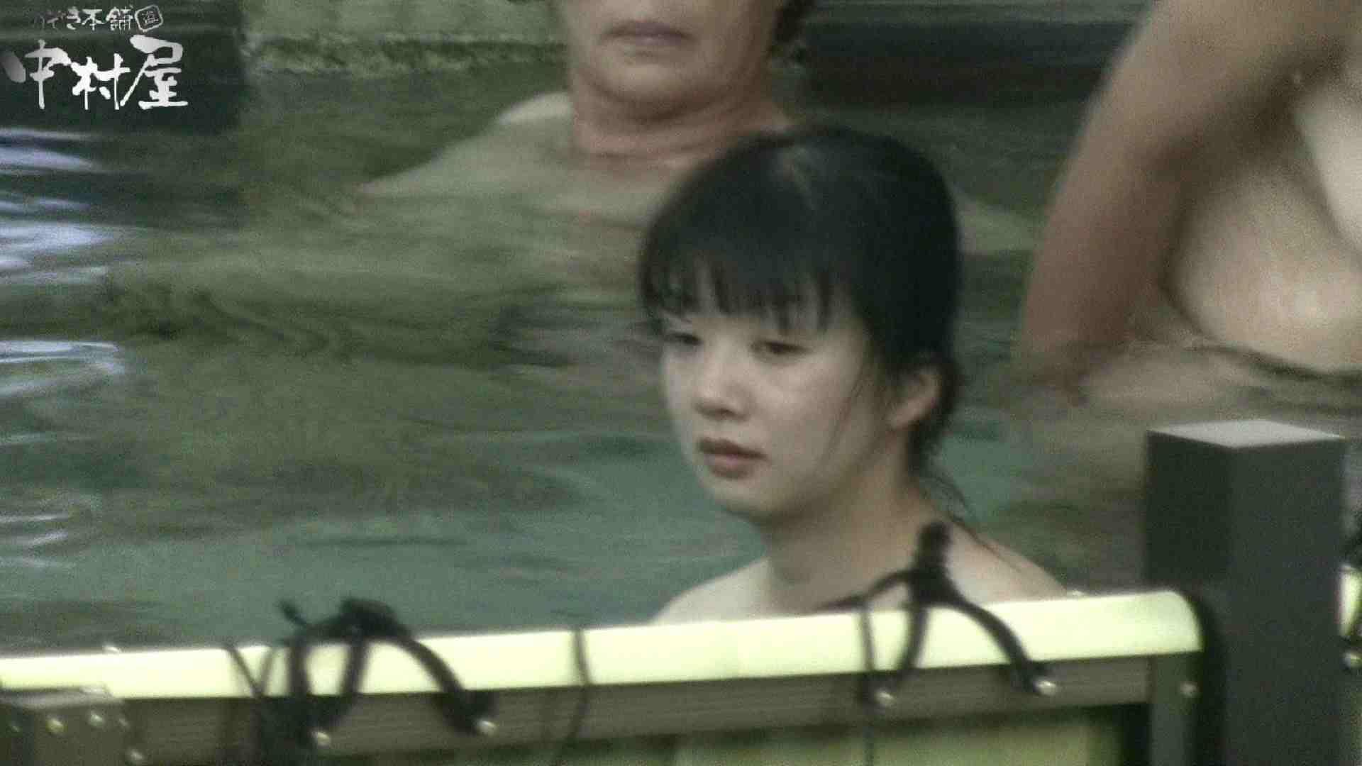 Aquaな露天風呂Vol.904 0 | 0  63pic 3