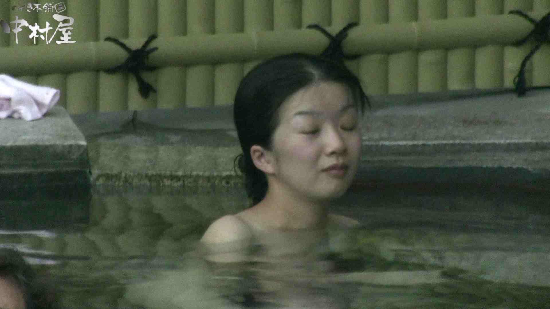 Aquaな露天風呂Vol.904 0  63pic 62