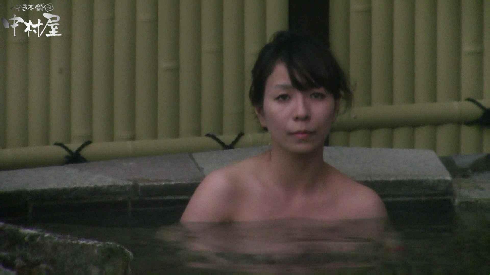 Aquaな露天風呂Vol.930 0   0  101pic 13