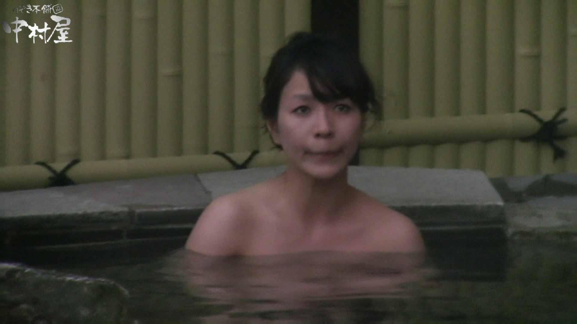 Aquaな露天風呂Vol.930 0   0  101pic 15