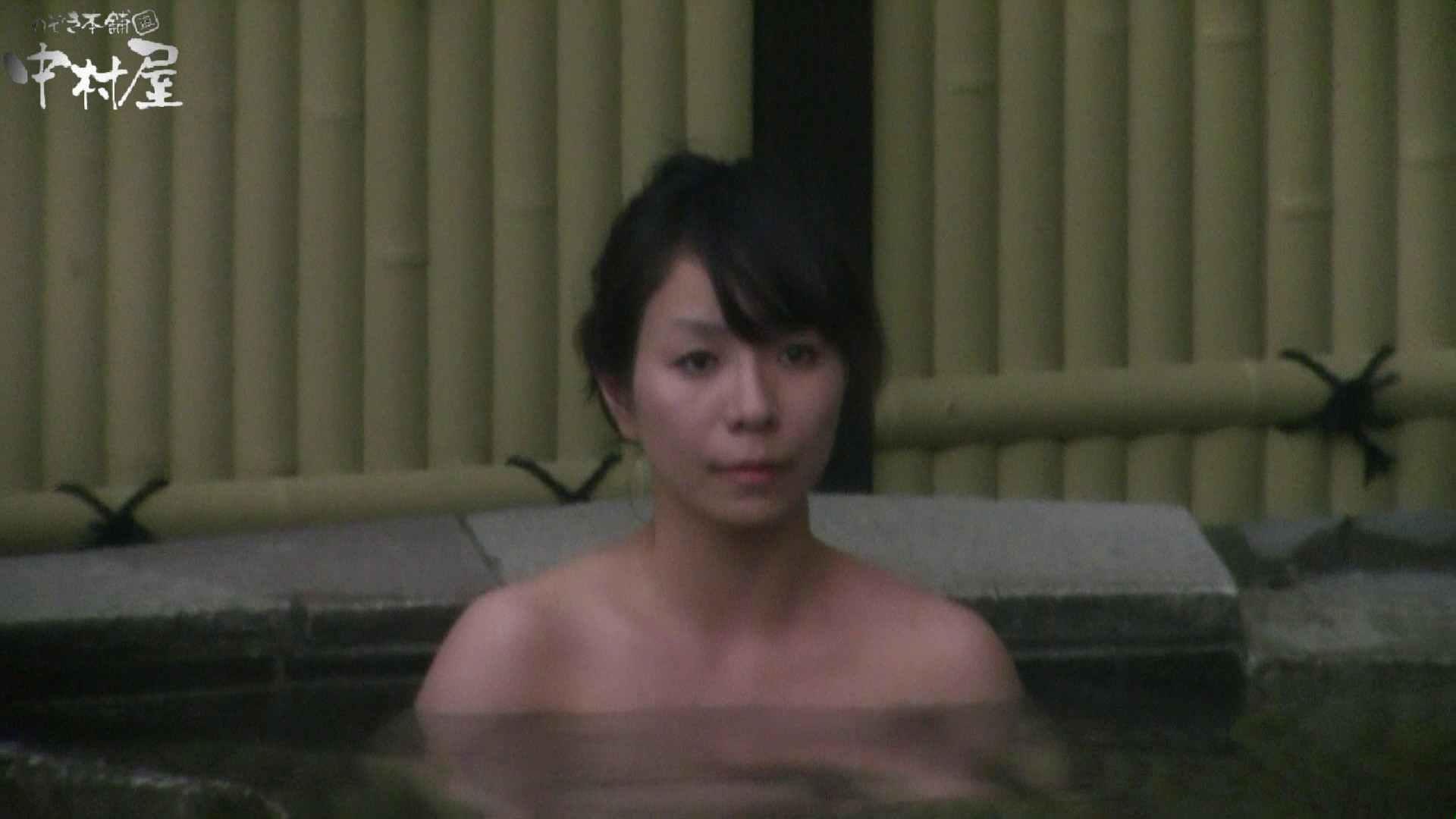 Aquaな露天風呂Vol.930 0  101pic 16