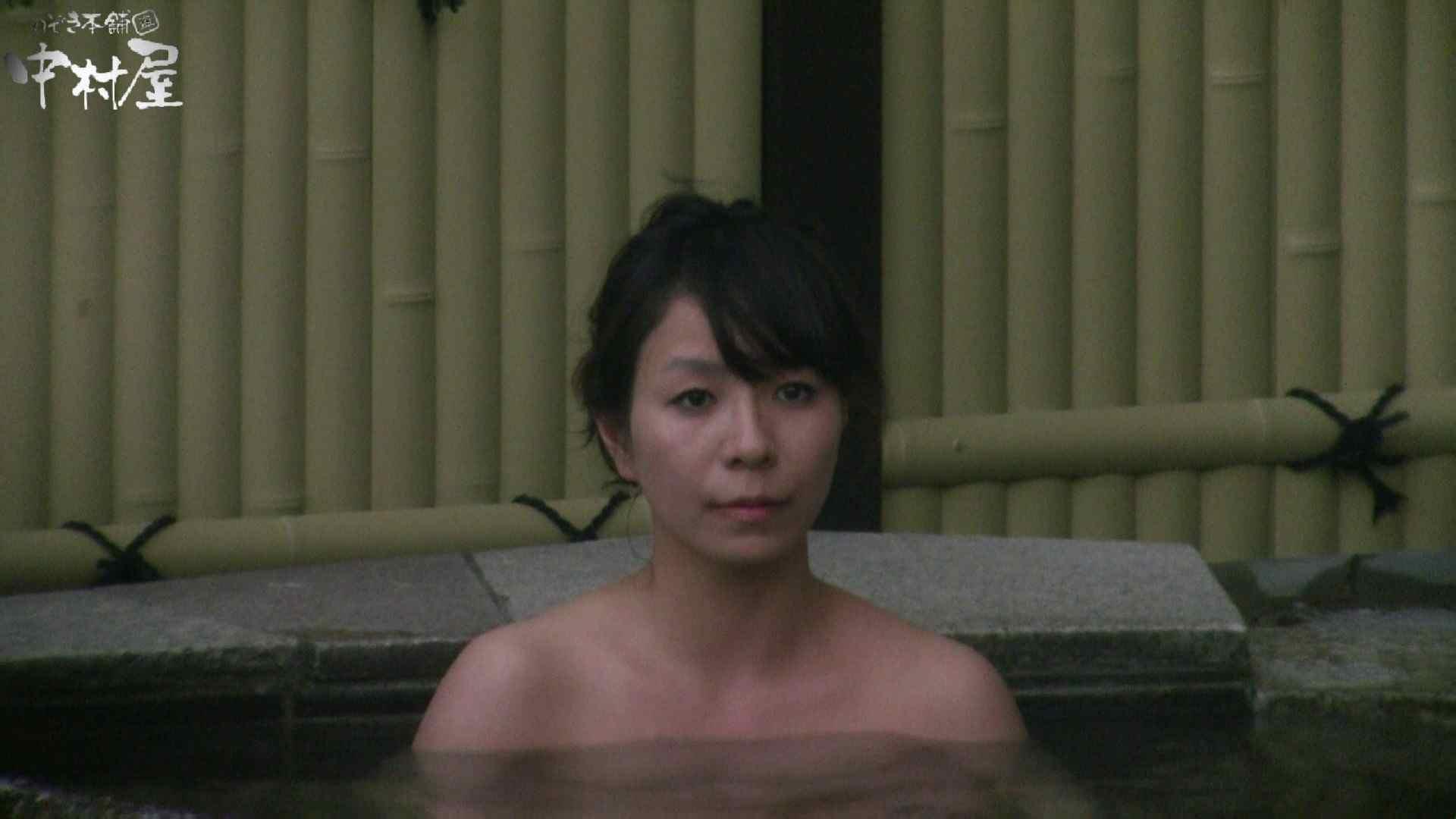 Aquaな露天風呂Vol.930 0   0  101pic 17
