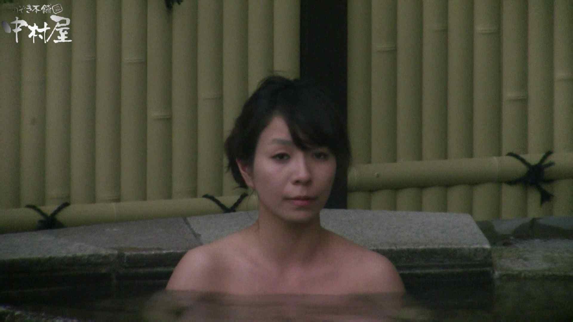 Aquaな露天風呂Vol.930 0  101pic 18