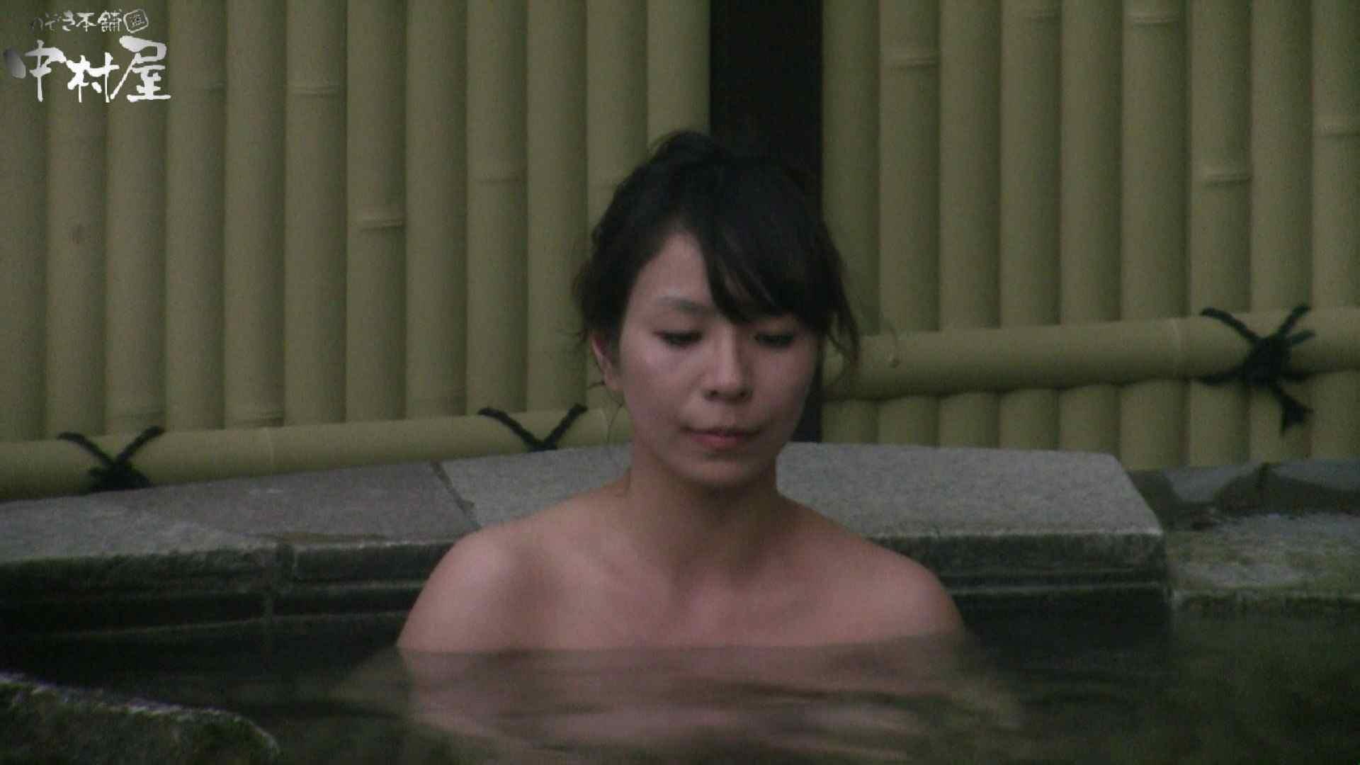 Aquaな露天風呂Vol.930 0  101pic 22