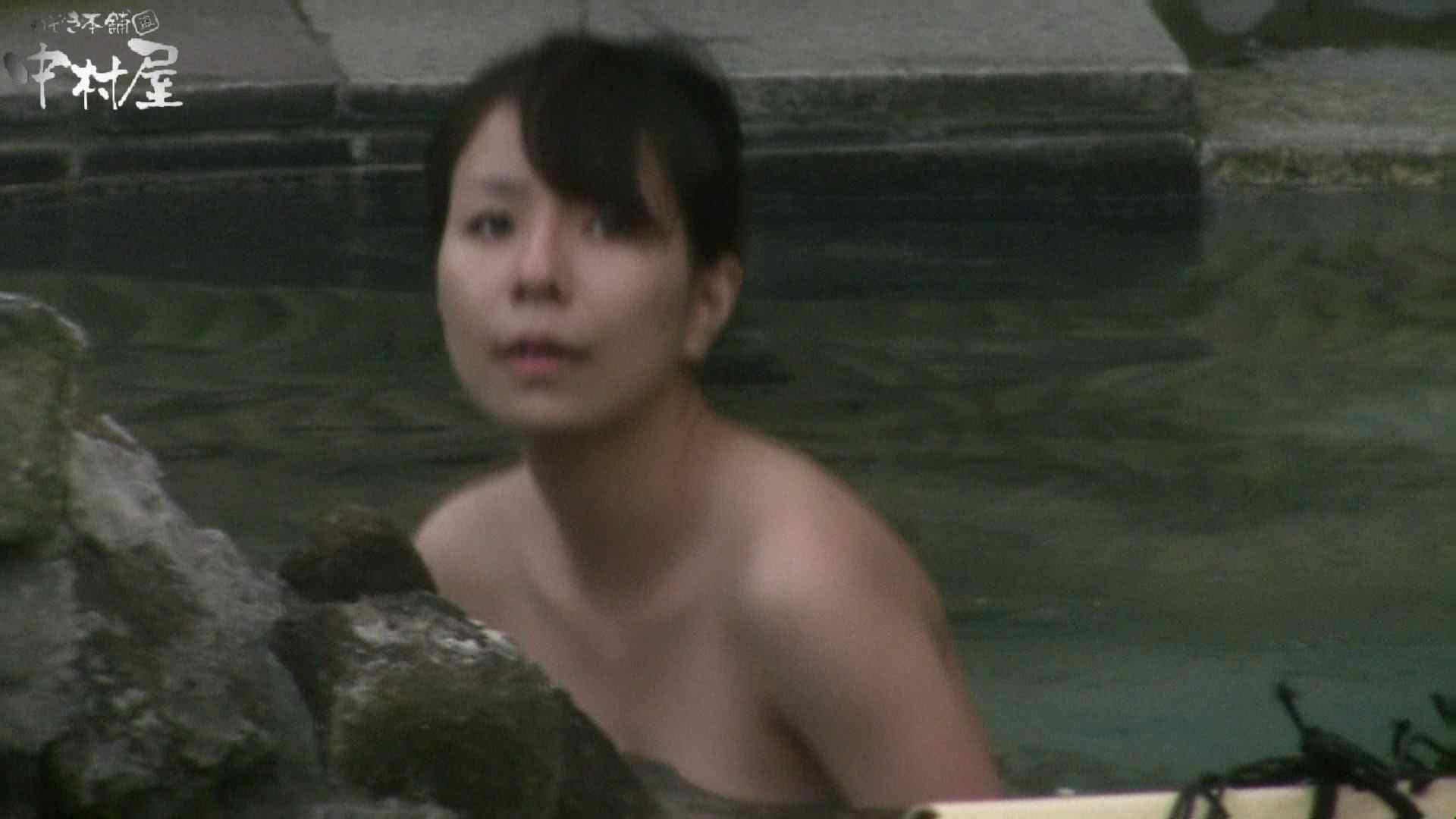 Aquaな露天風呂Vol.930 0   0  101pic 53
