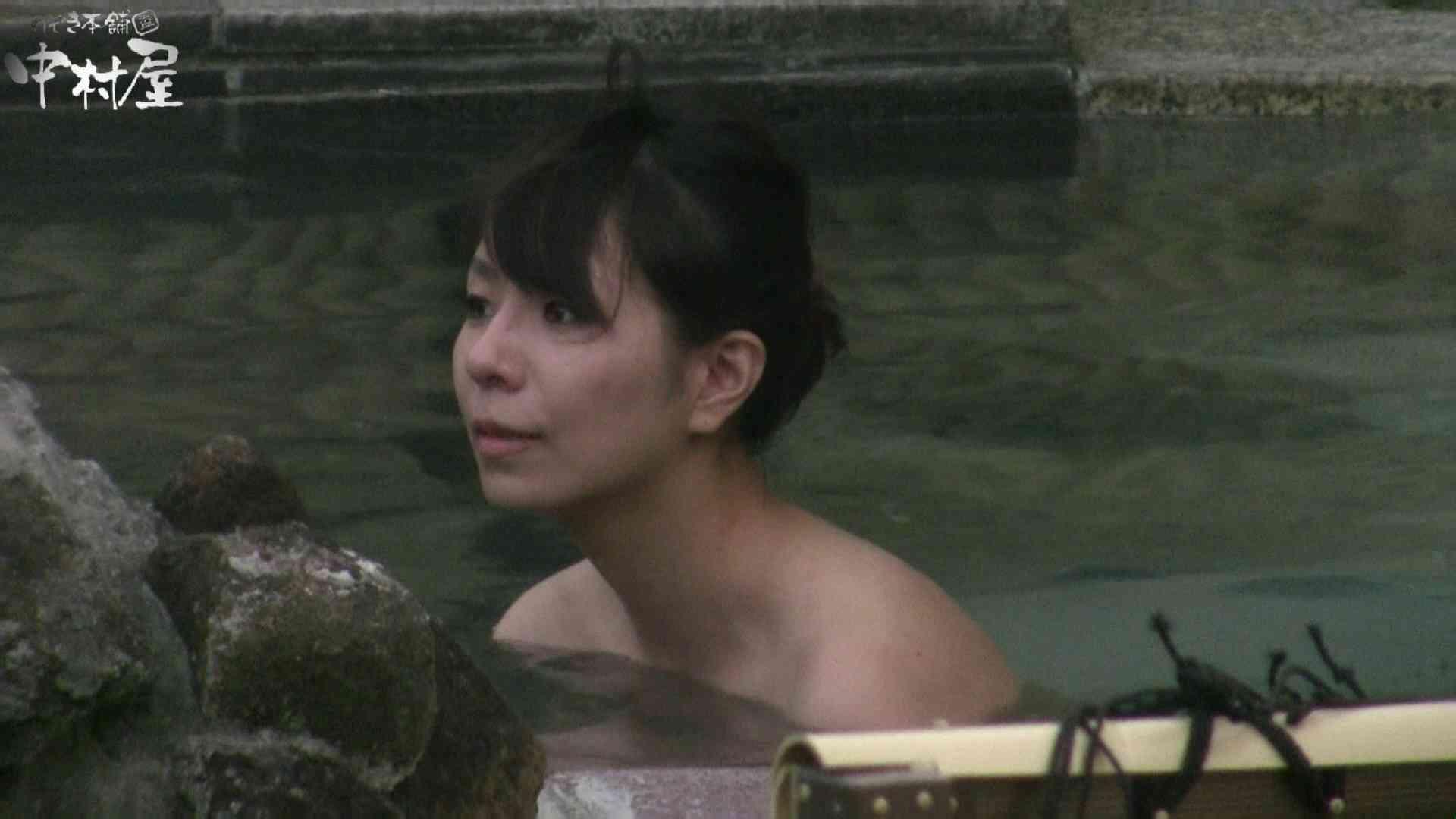 Aquaな露天風呂Vol.930 0  101pic 54