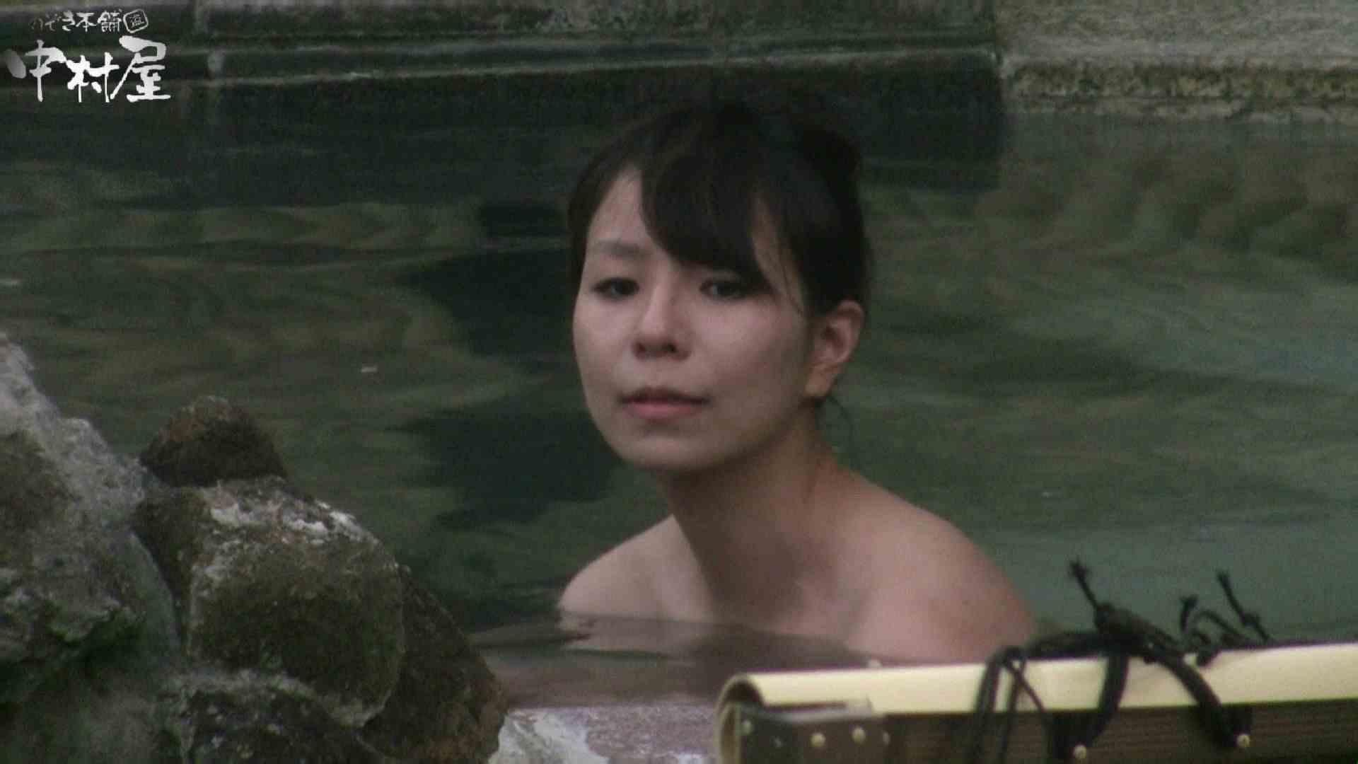 Aquaな露天風呂Vol.930 0  101pic 56