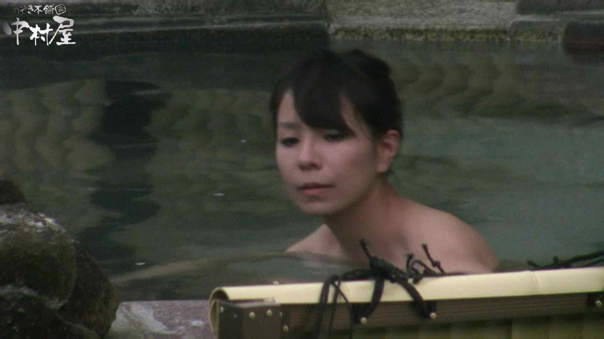 Aquaな露天風呂Vol.930 0   0  101pic 61