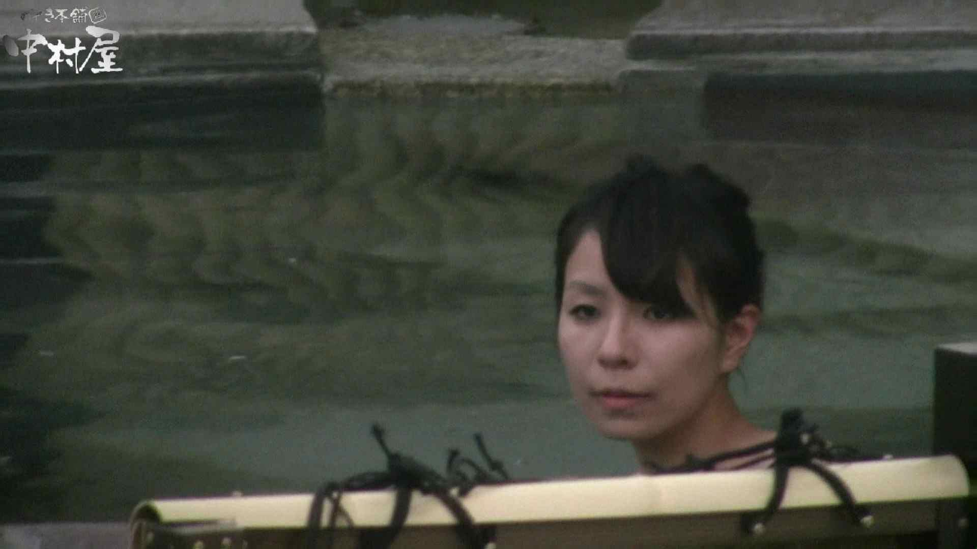 Aquaな露天風呂Vol.930 0   0  101pic 63
