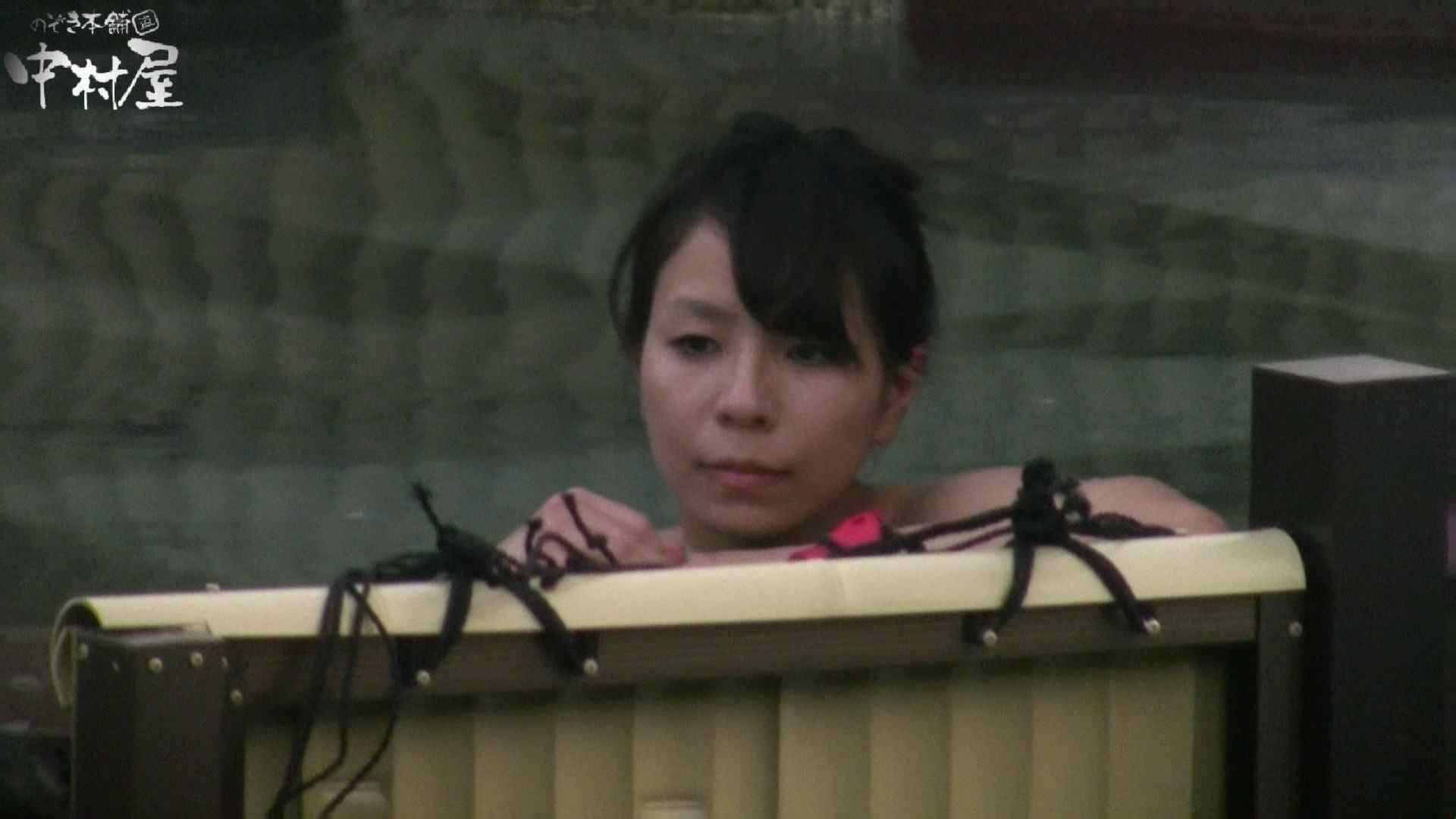 Aquaな露天風呂Vol.930 0   0  101pic 97