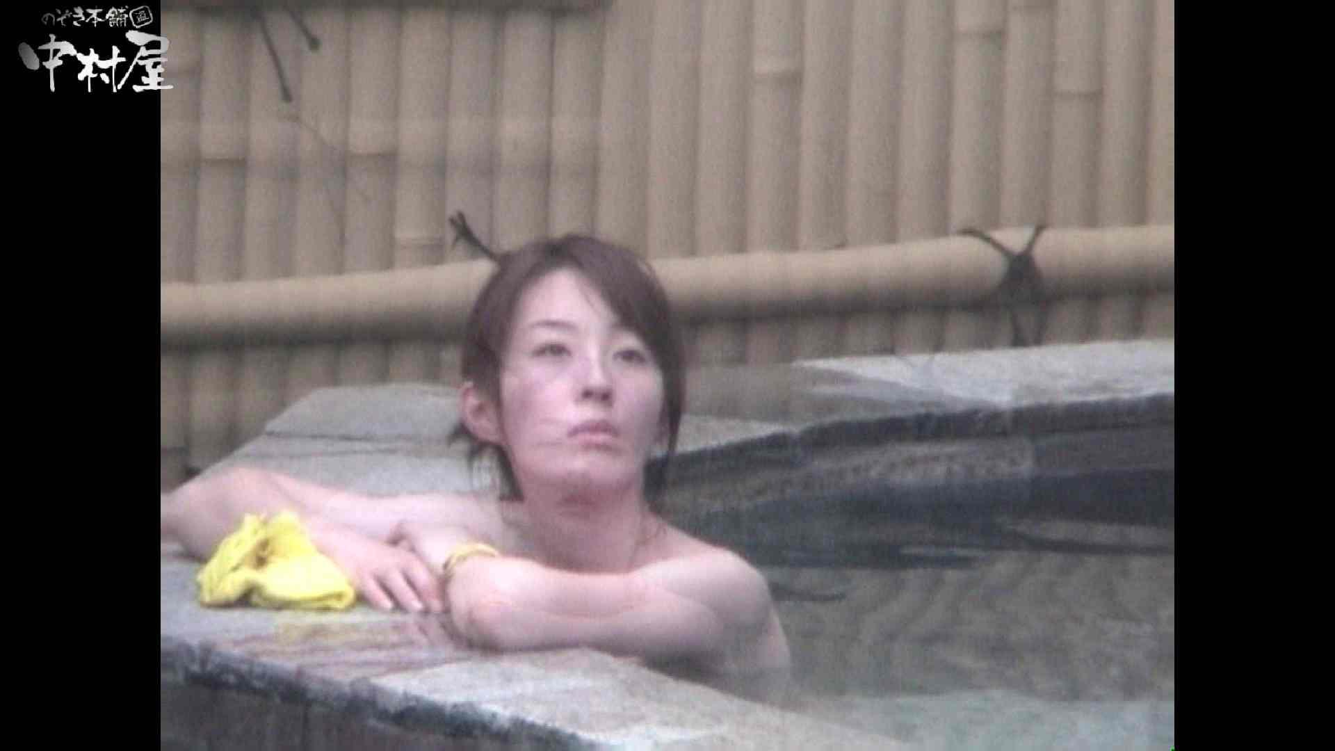 Aquaな露天風呂Vol.964 0  101pic 4