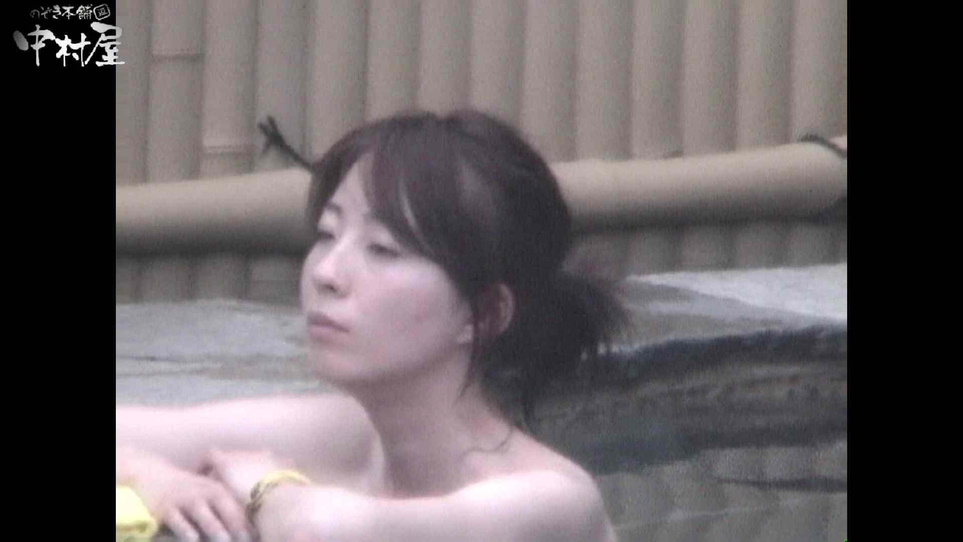 Aquaな露天風呂Vol.964 0  101pic 28