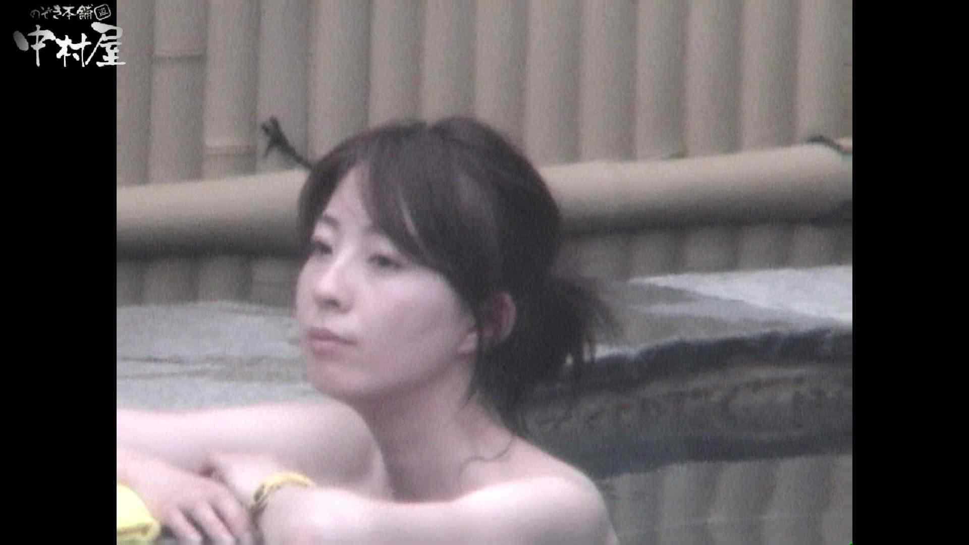 Aquaな露天風呂Vol.964 0 | 0  101pic 29