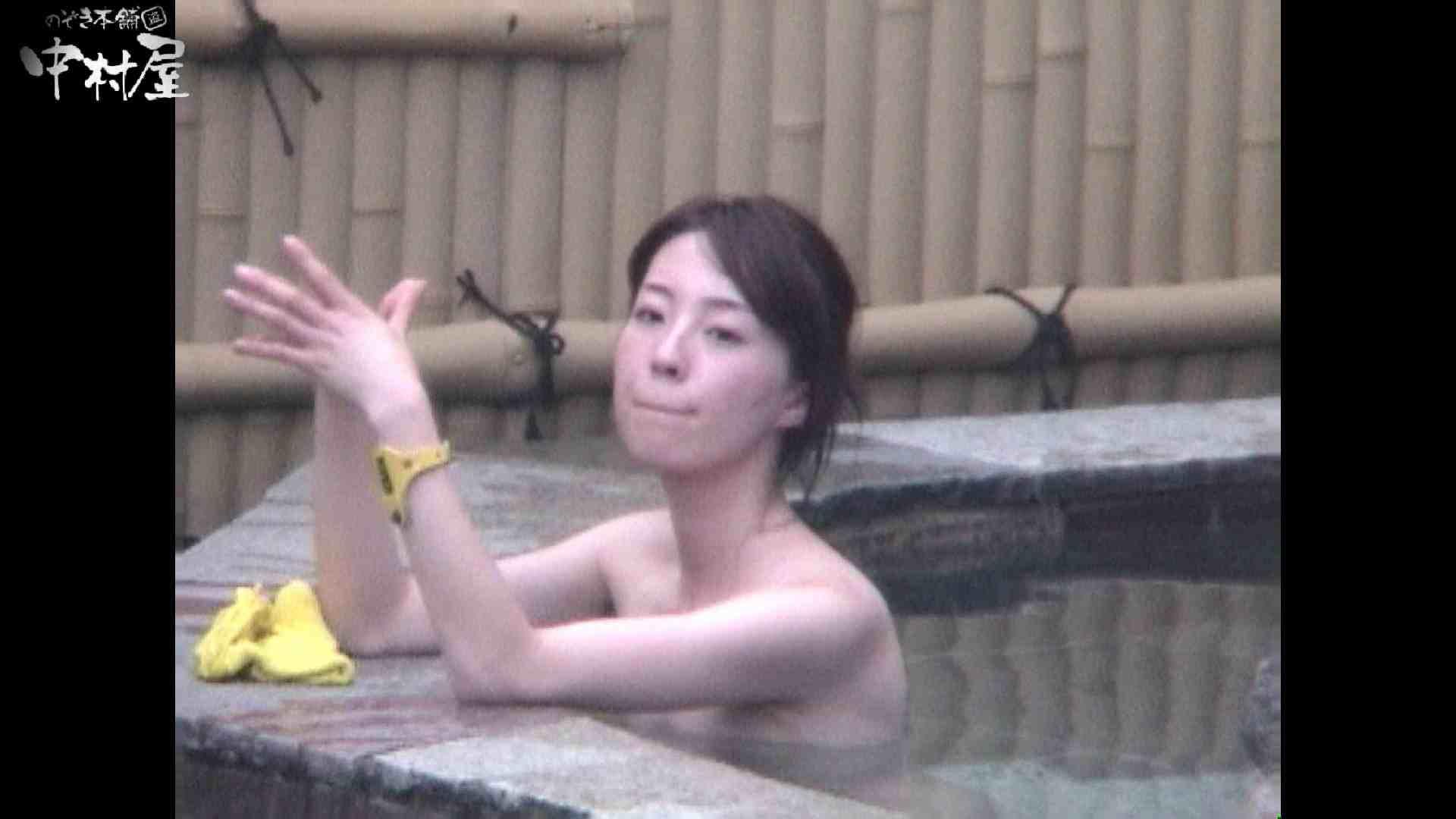 Aquaな露天風呂Vol.964 0  101pic 40