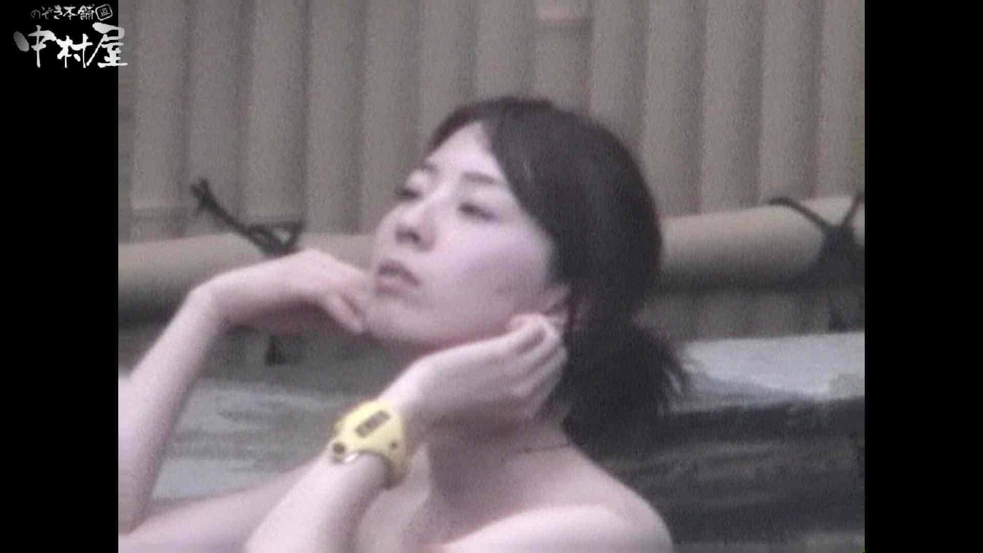 Aquaな露天風呂Vol.964 0 | 0  101pic 53